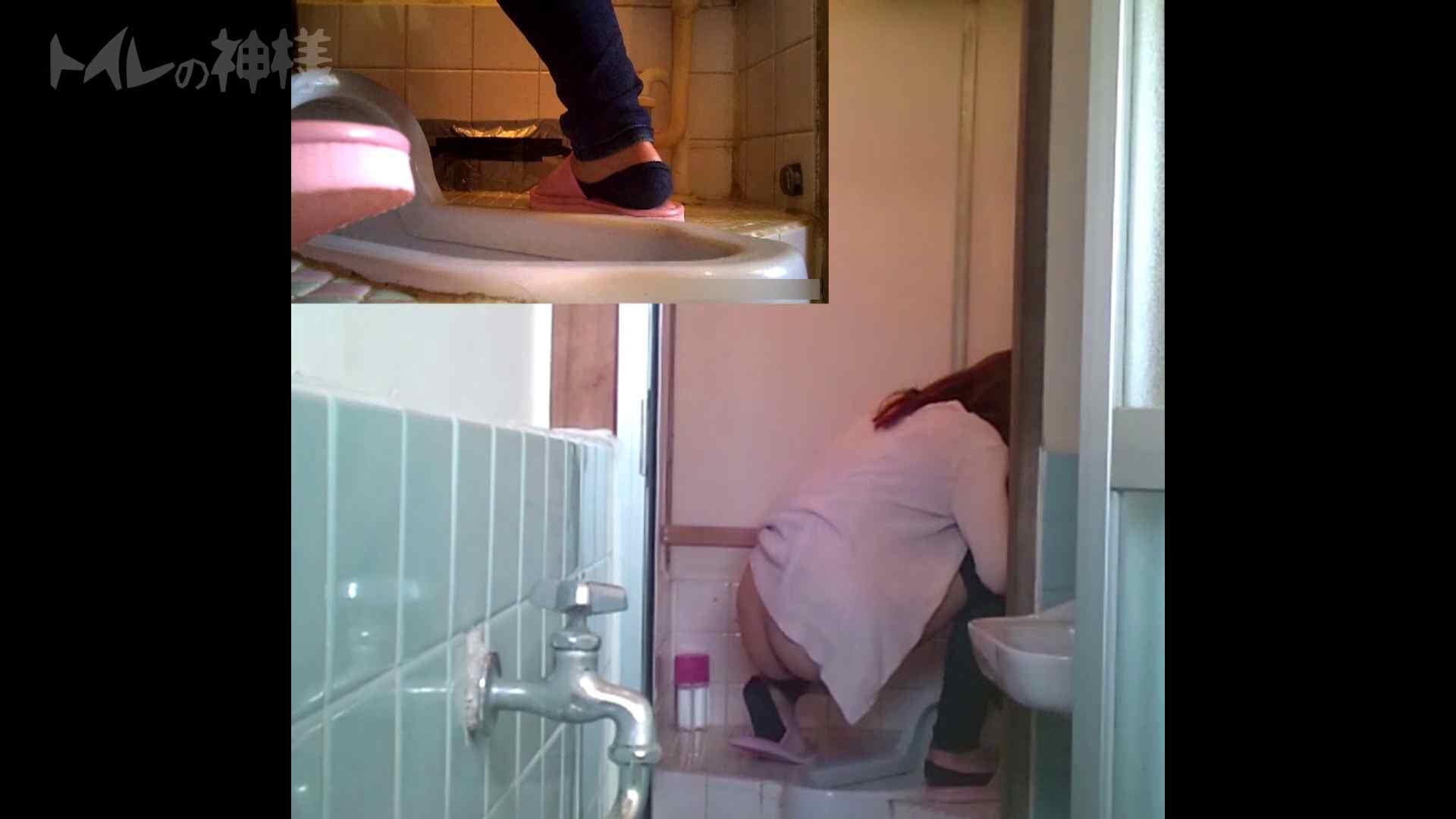 トイレの神様 Vol.07 検尿カップを持って・・・。 禁断のトイレ  92枚 28