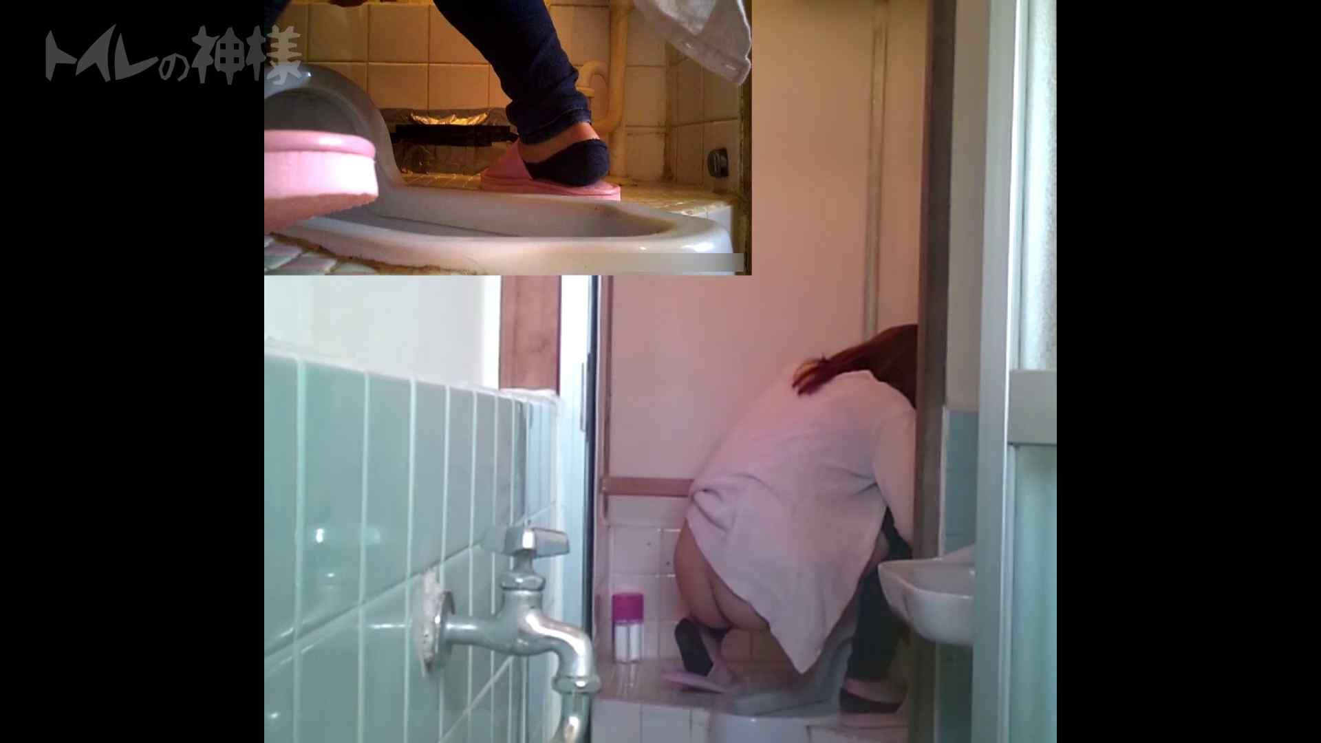 トイレの神様 Vol.07 検尿カップを持って・・・。 禁断のトイレ   エッチなOL  92枚 29