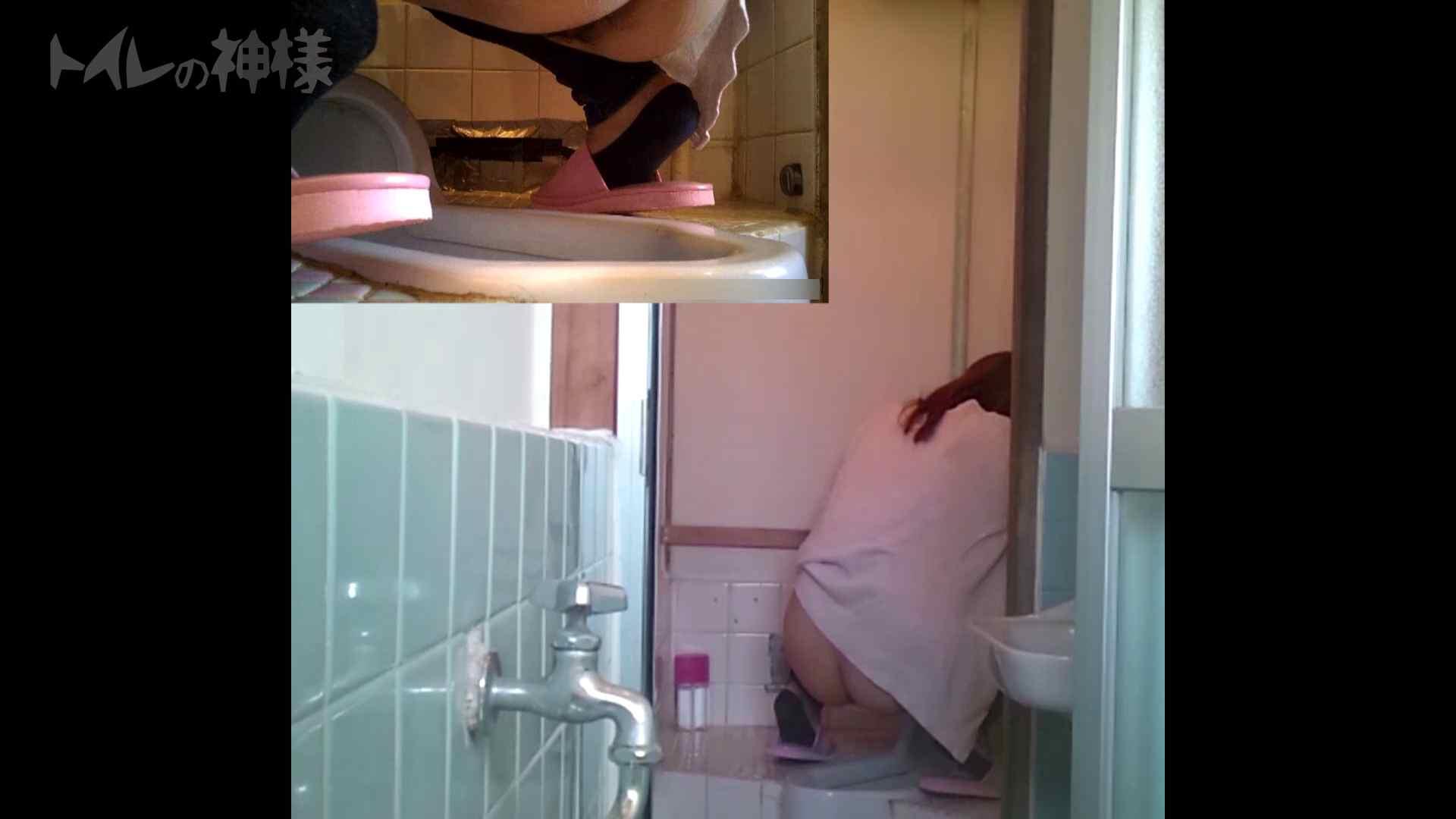 トイレの神様 Vol.07 検尿カップを持って・・・。 禁断のトイレ  92枚 30