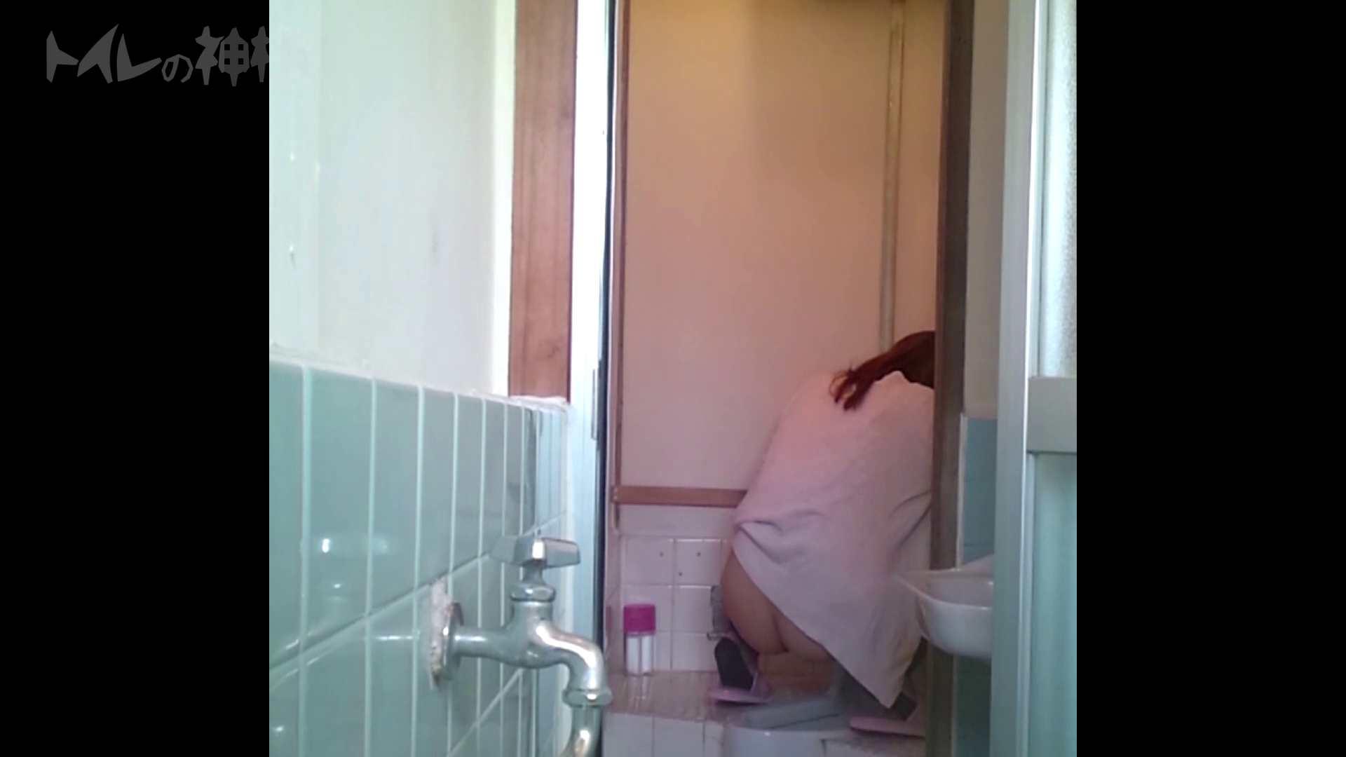 トイレの神様 Vol.07 検尿カップを持って・・・。 禁断のトイレ   エッチなOL  92枚 31