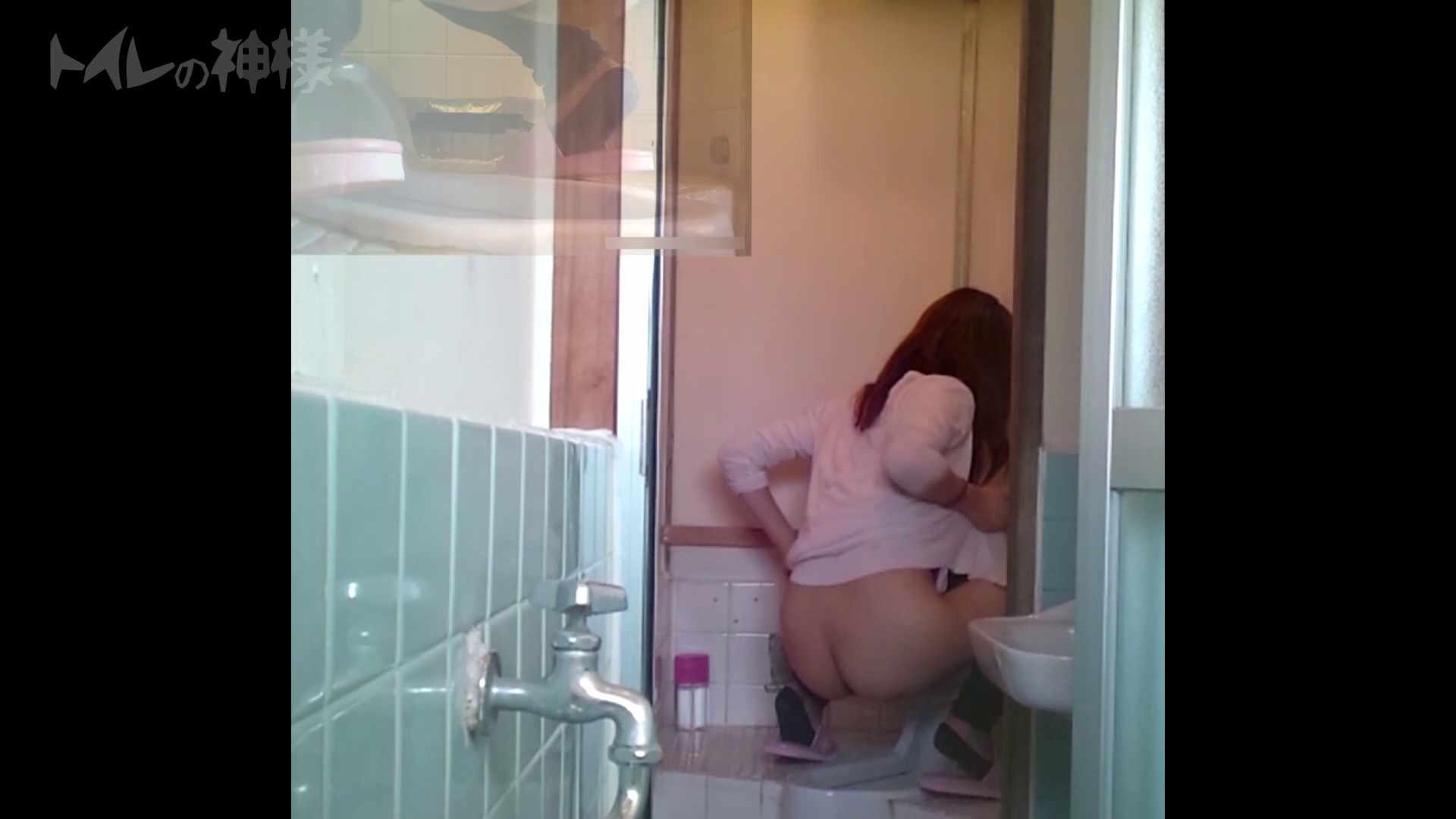 トイレの神様 Vol.07 検尿カップを持って・・・。 禁断のトイレ  92枚 34
