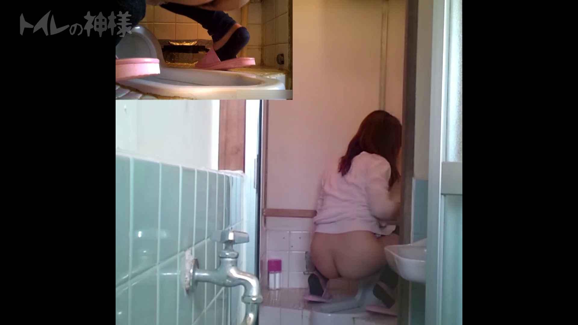 トイレの神様 Vol.07 検尿カップを持って・・・。 禁断のトイレ   エッチなOL  92枚 41