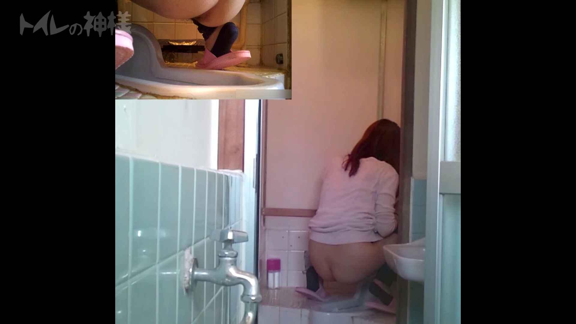 トイレの神様 Vol.07 検尿カップを持って・・・。 禁断のトイレ   エッチなOL  92枚 43