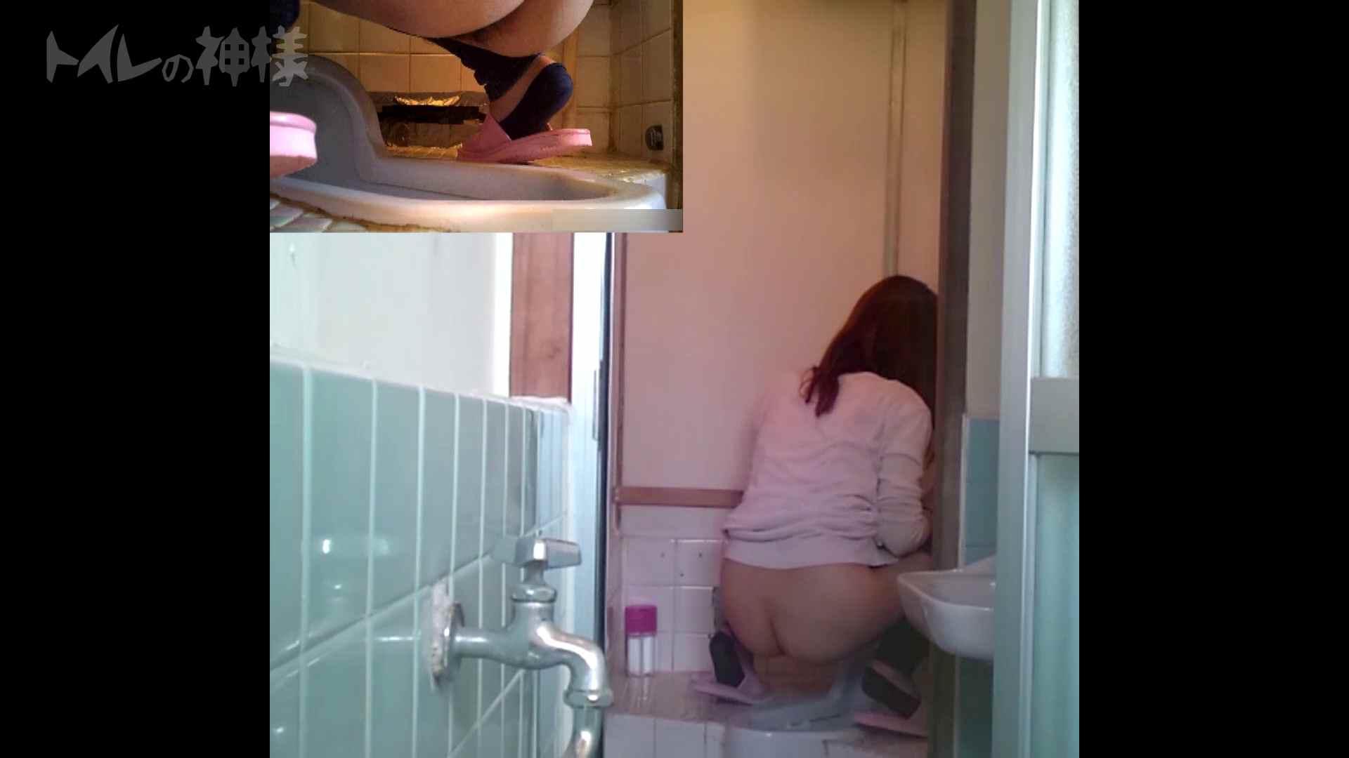 トイレの神様 Vol.07 検尿カップを持って・・・。 禁断のトイレ  92枚 44