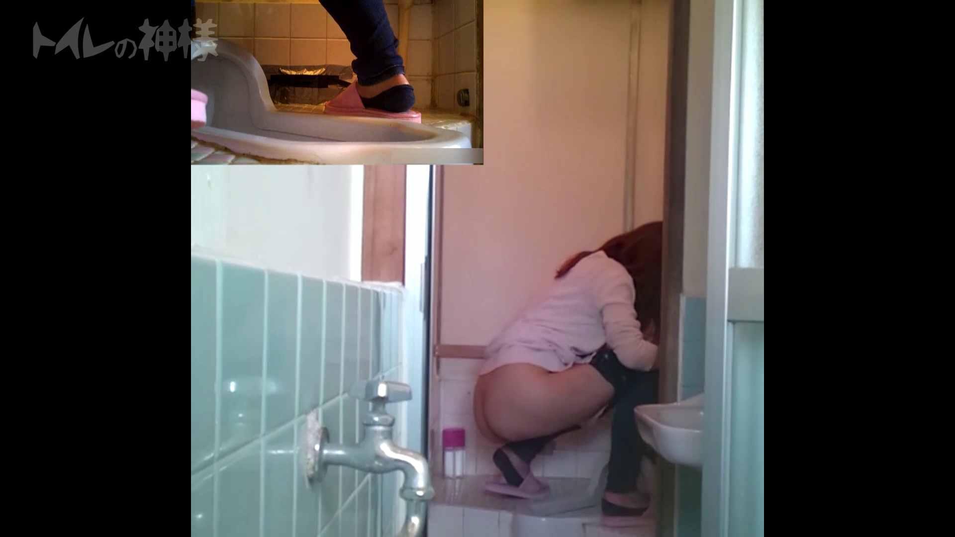 トイレの神様 Vol.07 検尿カップを持って・・・。 禁断のトイレ   エッチなOL  92枚 45