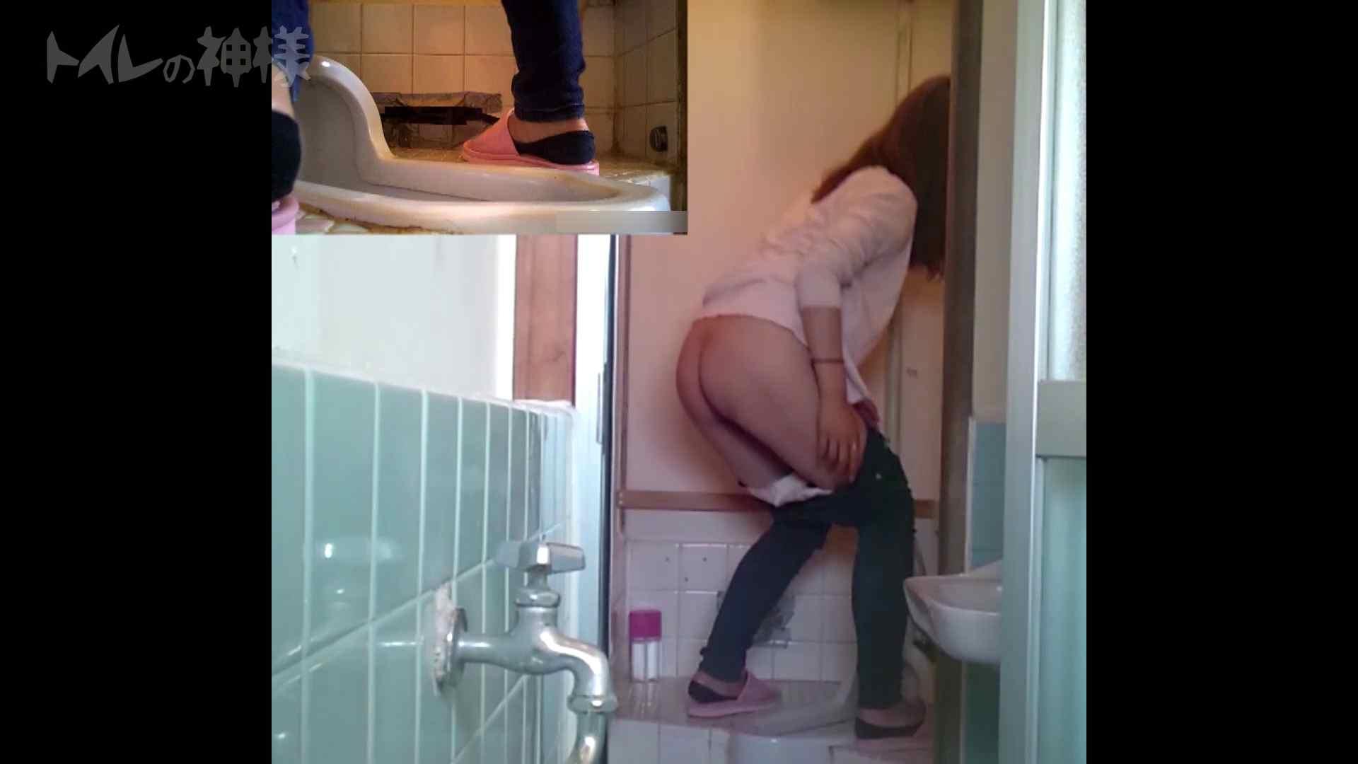 トイレの神様 Vol.07 検尿カップを持って・・・。 禁断のトイレ  92枚 46