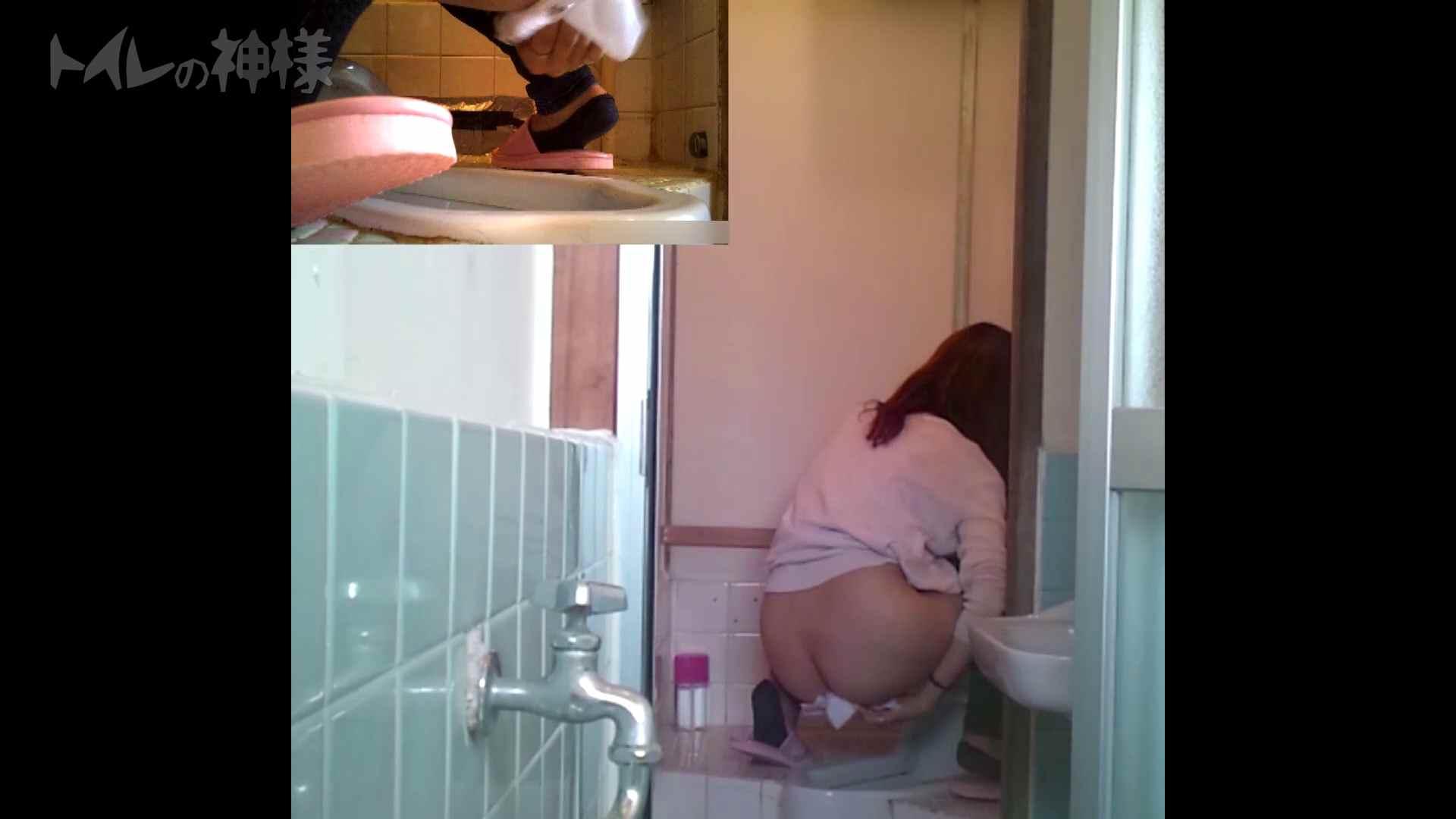トイレの神様 Vol.07 検尿カップを持って・・・。 禁断のトイレ   エッチなOL  92枚 59