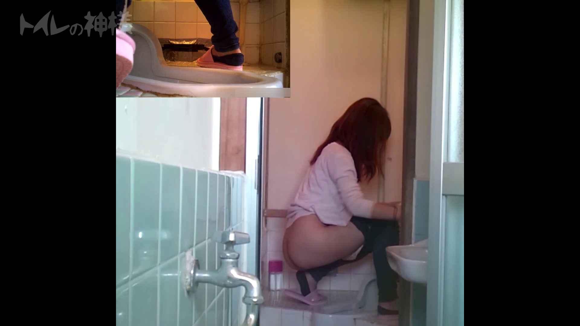 トイレの神様 Vol.07 検尿カップを持って・・・。 禁断のトイレ  92枚 60