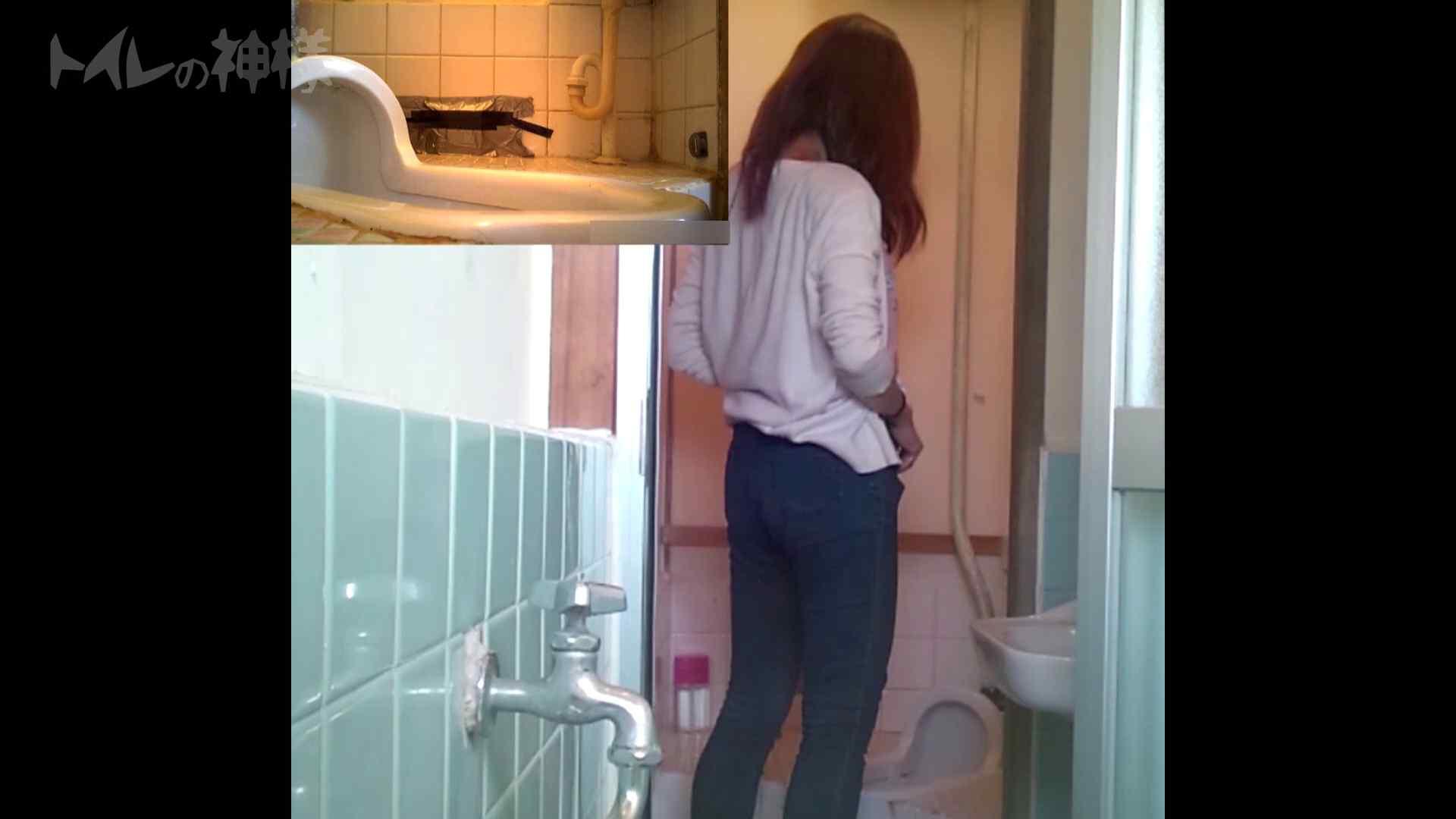 トイレの神様 Vol.07 検尿カップを持って・・・。 禁断のトイレ  92枚 66
