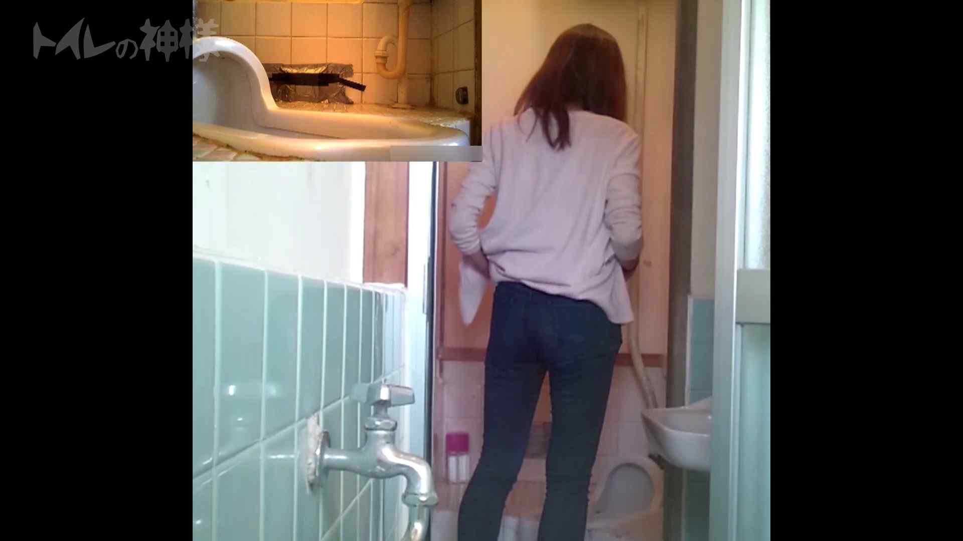 トイレの神様 Vol.07 検尿カップを持って・・・。 禁断のトイレ   エッチなOL  92枚 67