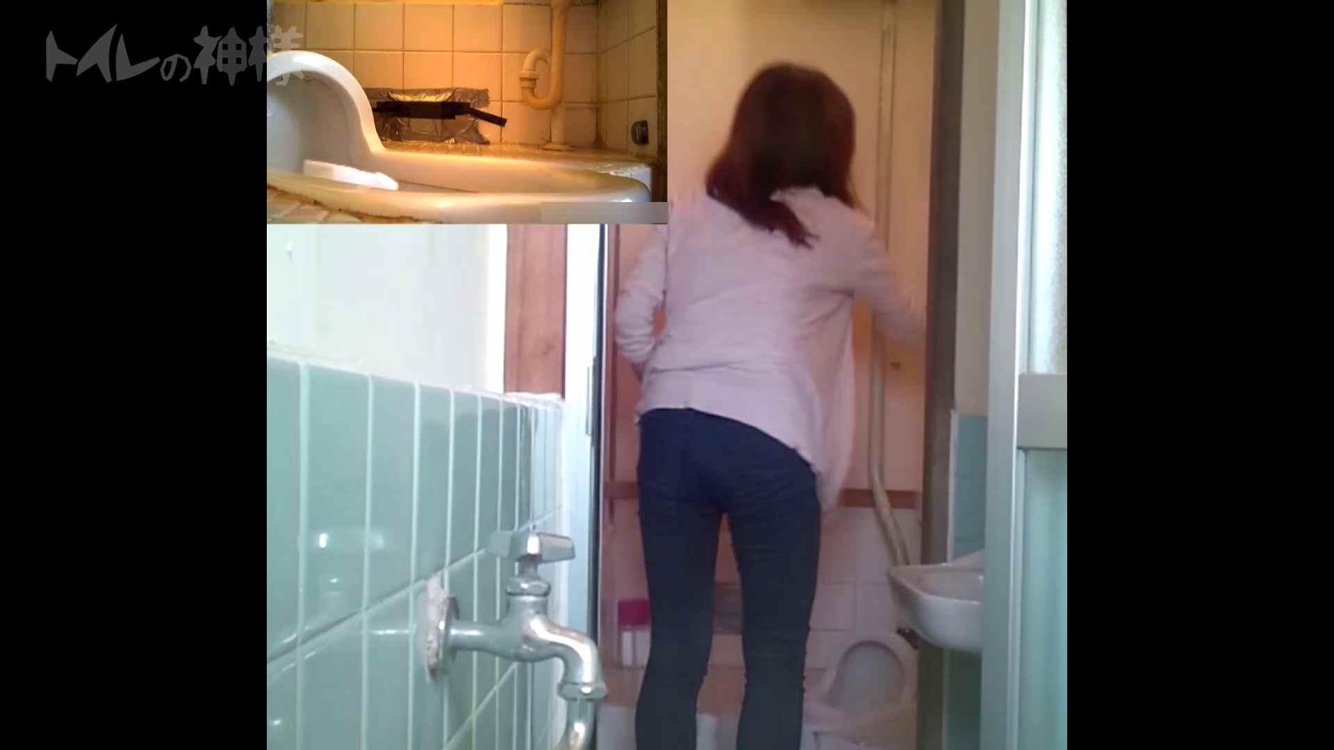トイレの神様 Vol.07 検尿カップを持って・・・。 禁断のトイレ  92枚 68