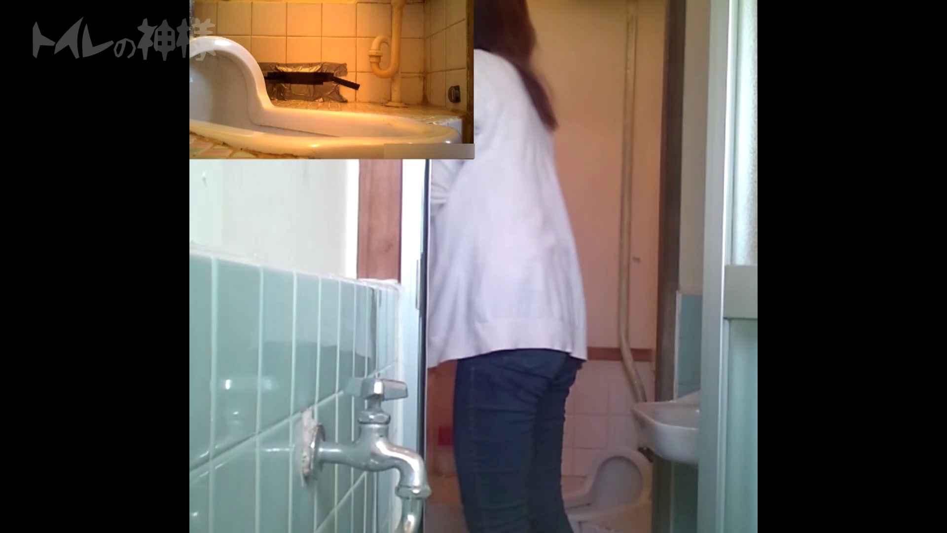 トイレの神様 Vol.07 検尿カップを持って・・・。 禁断のトイレ   エッチなOL  92枚 69