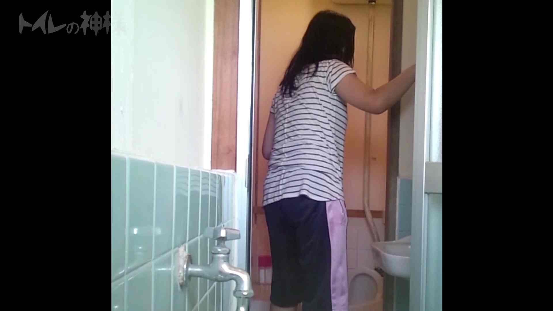 トイレの神様 Vol.07 検尿カップを持って・・・。 禁断のトイレ   エッチなOL  92枚 73