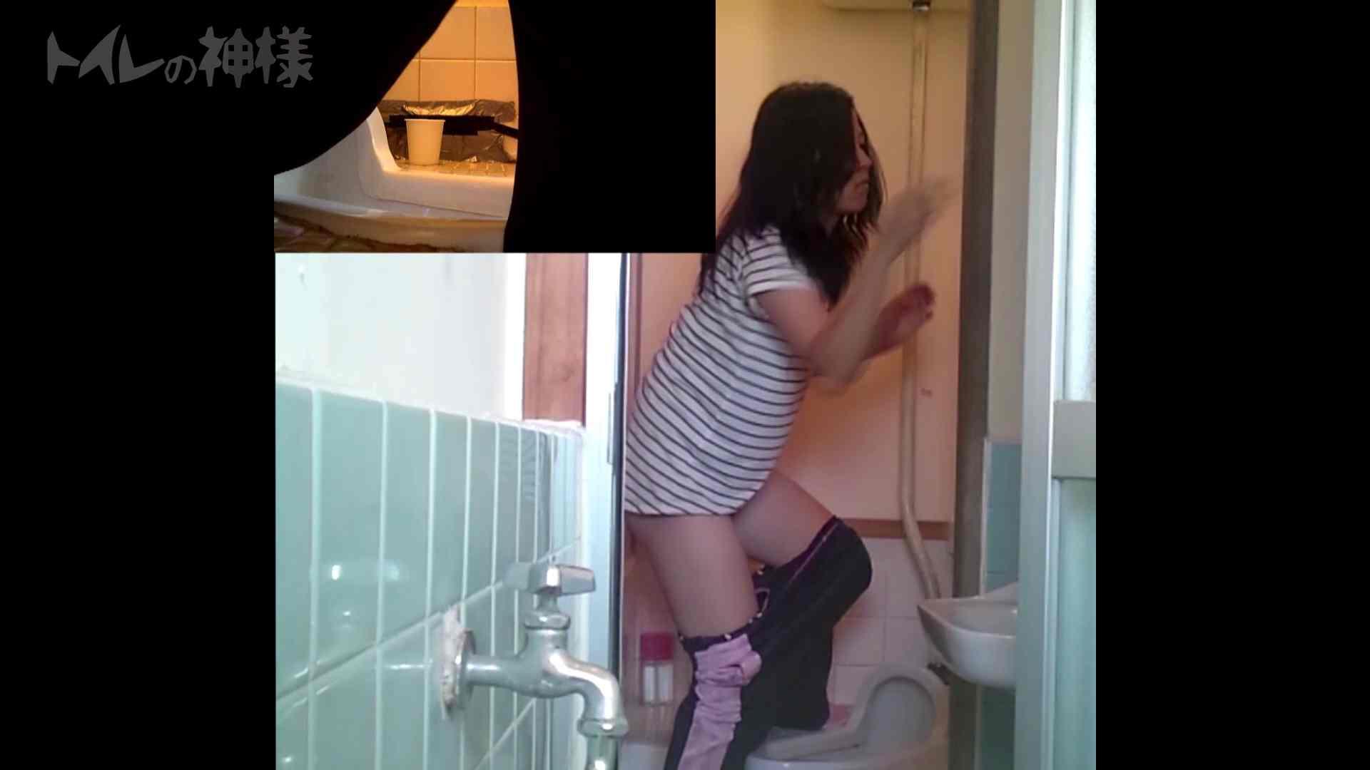 トイレの神様 Vol.07 検尿カップを持って・・・。 禁断のトイレ   エッチなOL  92枚 79