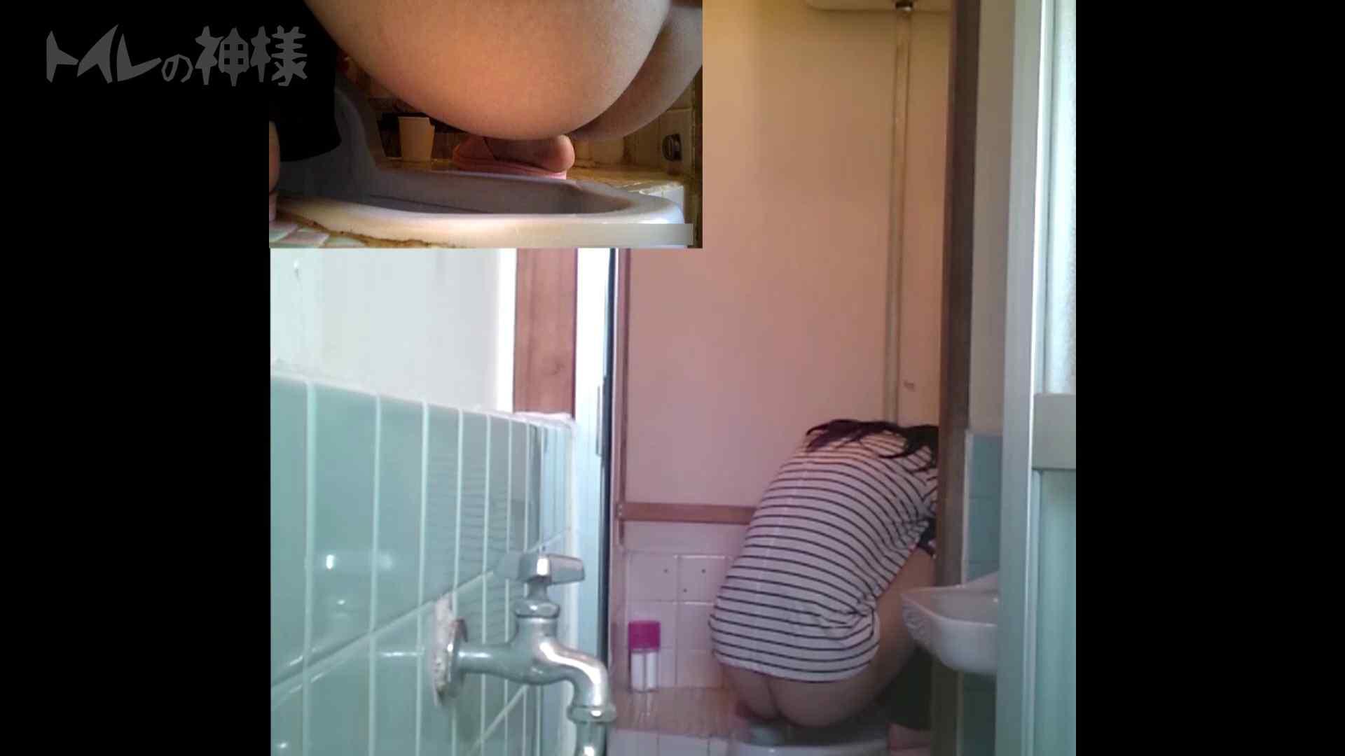 トイレの神様 Vol.07 検尿カップを持って・・・。 禁断のトイレ  92枚 82