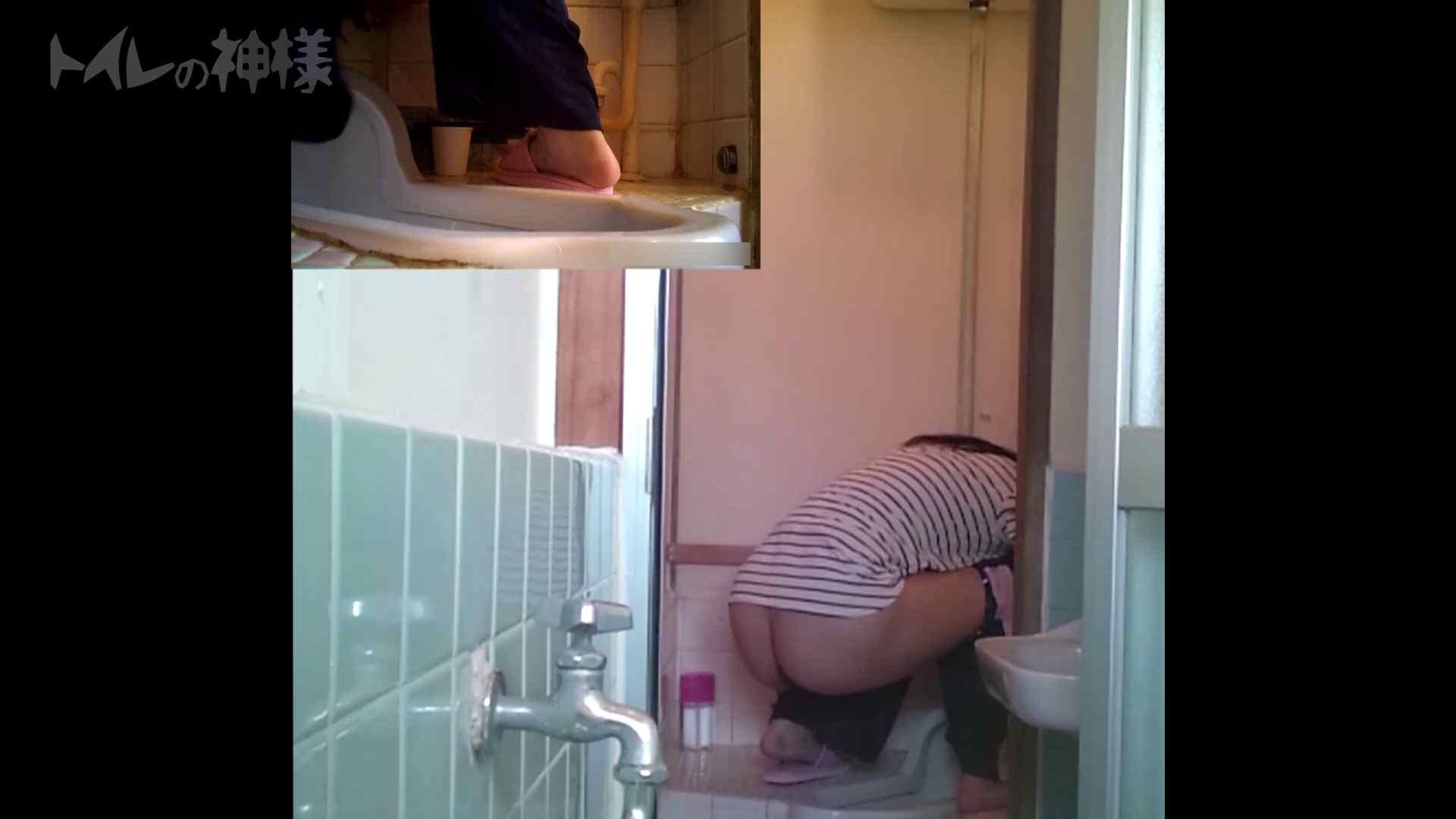 トイレの神様 Vol.07 検尿カップを持って・・・。 禁断のトイレ  92枚 84