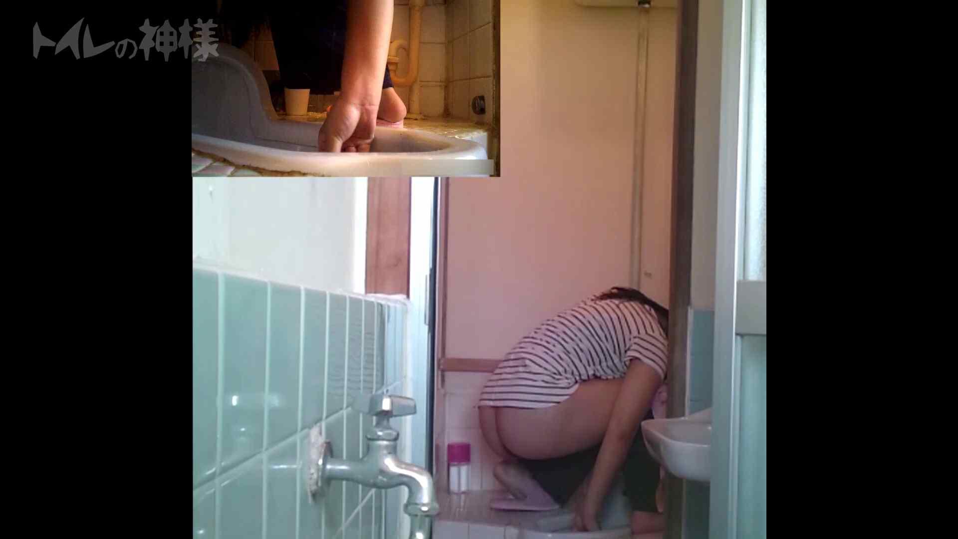 トイレの神様 Vol.07 検尿カップを持って・・・。 禁断のトイレ   エッチなOL  92枚 85
