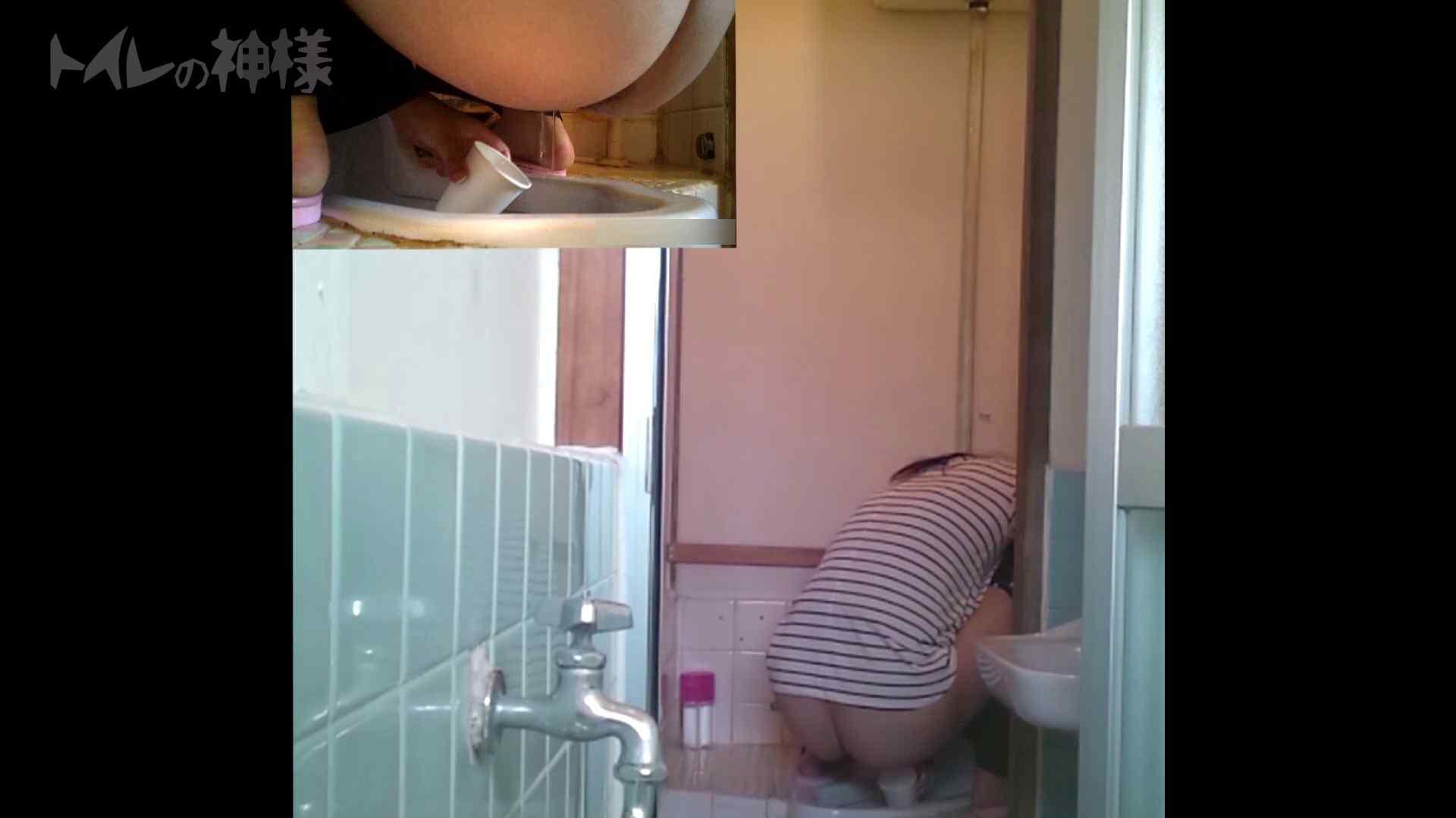 トイレの神様 Vol.07 検尿カップを持って・・・。 禁断のトイレ  92枚 90