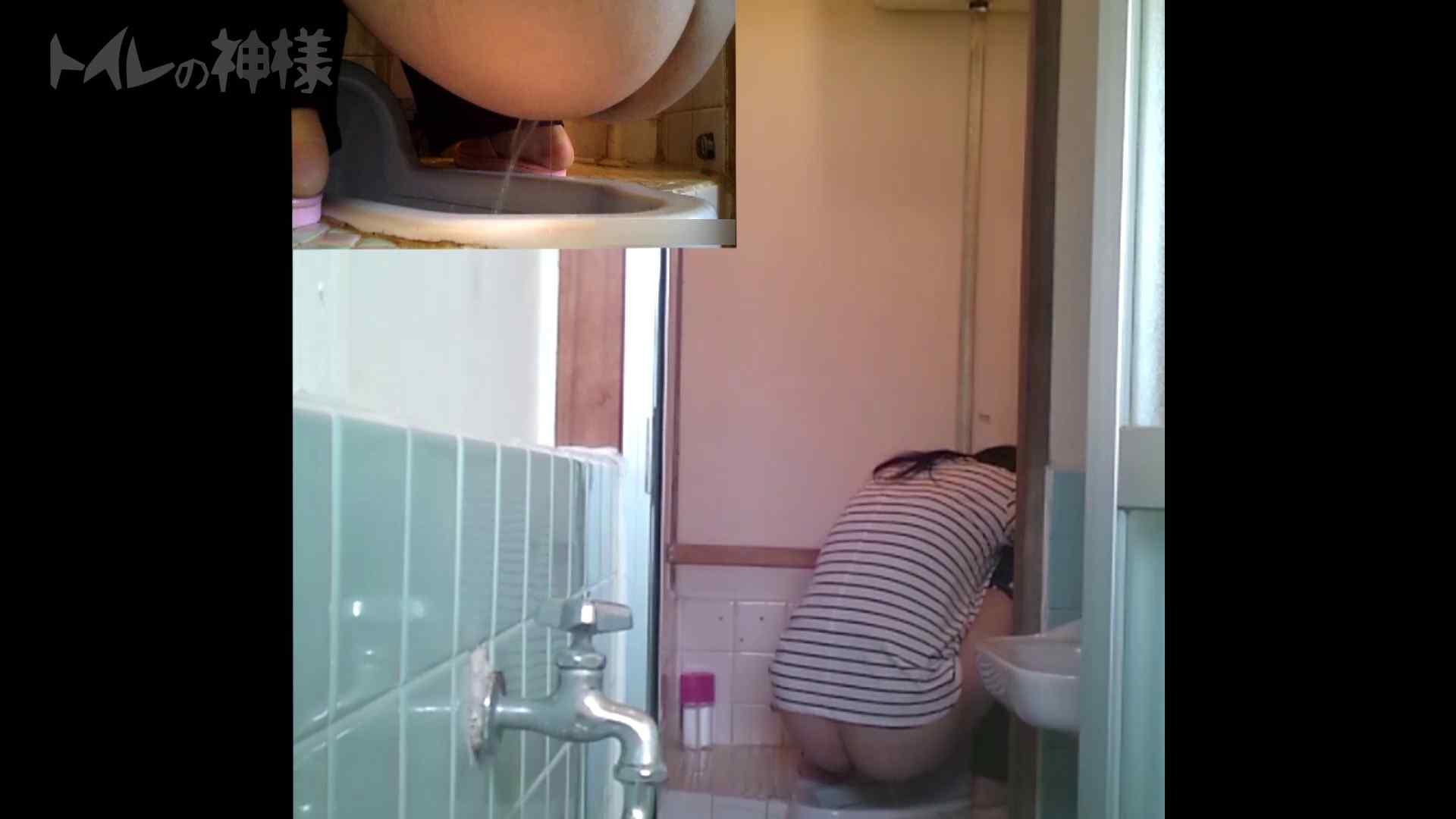 トイレの神様 Vol.07 検尿カップを持って・・・。 禁断のトイレ   エッチなOL  92枚 91