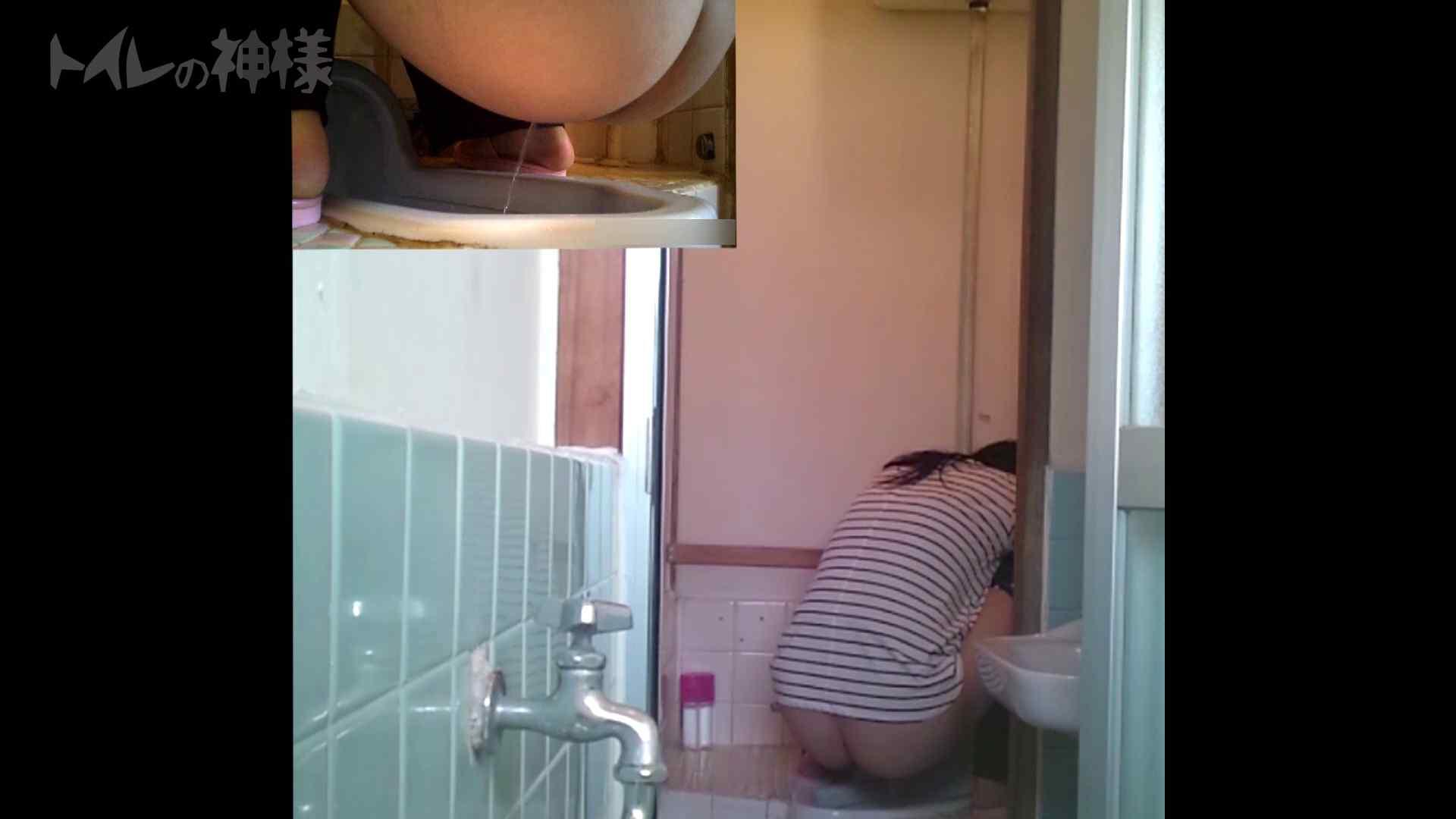 トイレの神様 Vol.07 検尿カップを持って・・・。 禁断のトイレ  92枚 92