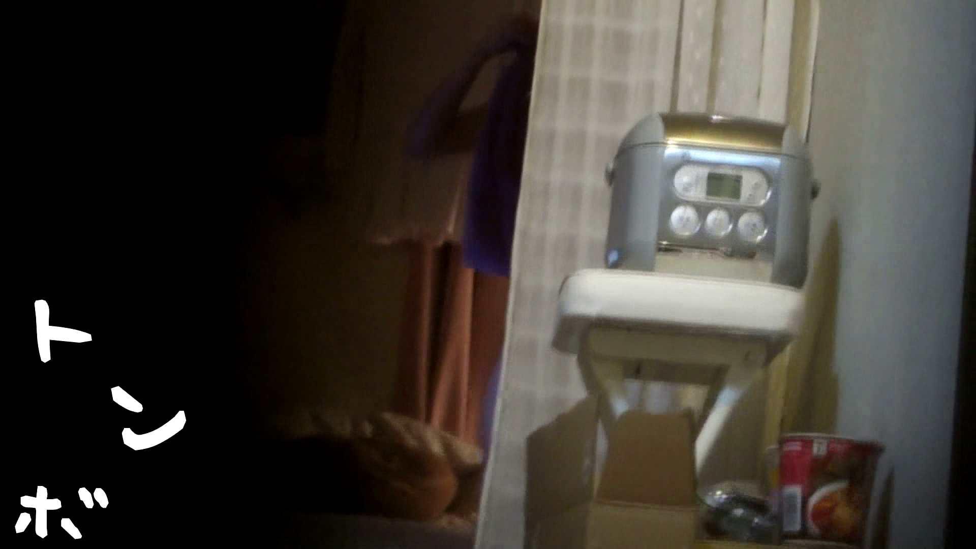 リアル盗撮 代官山ショップ店員の私生活ヌード 着替え ぱこり動画紹介 98枚 11