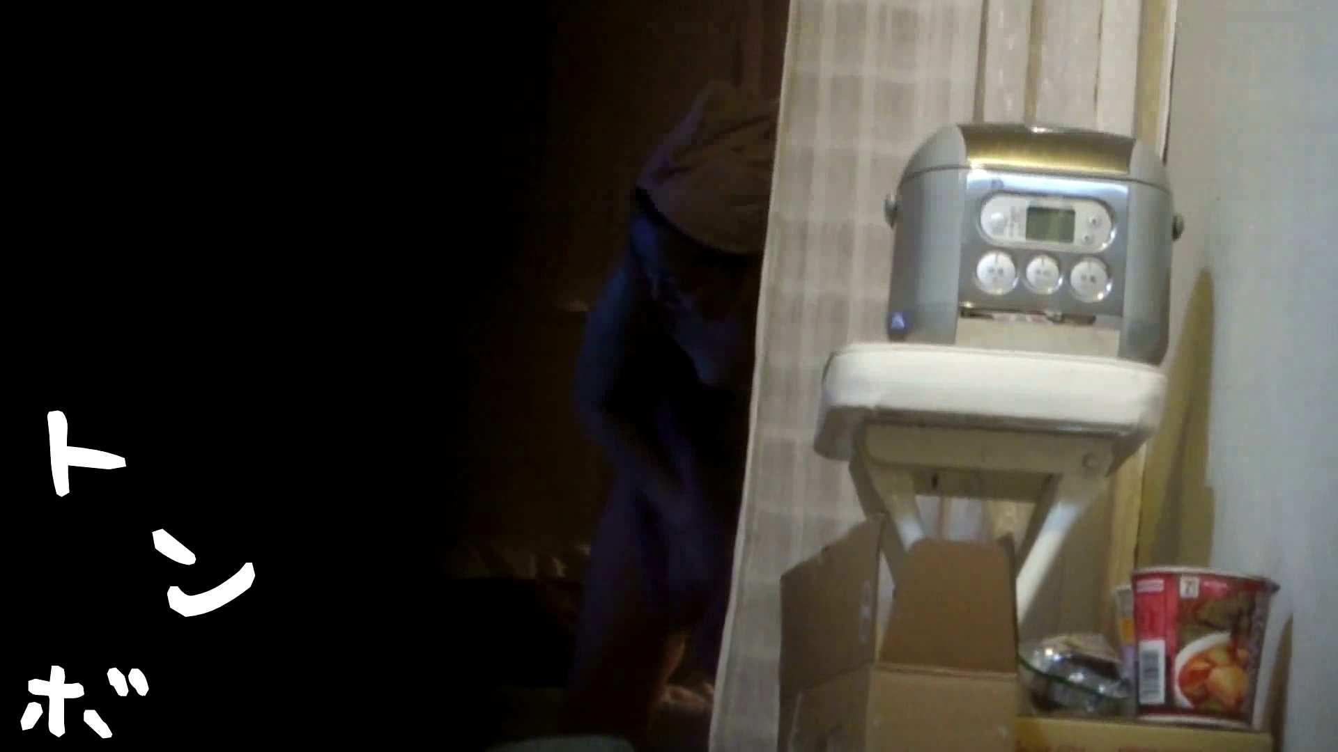 リアル盗撮 代官山ショップ店員の私生活ヌード 着替え ぱこり動画紹介 98枚 14