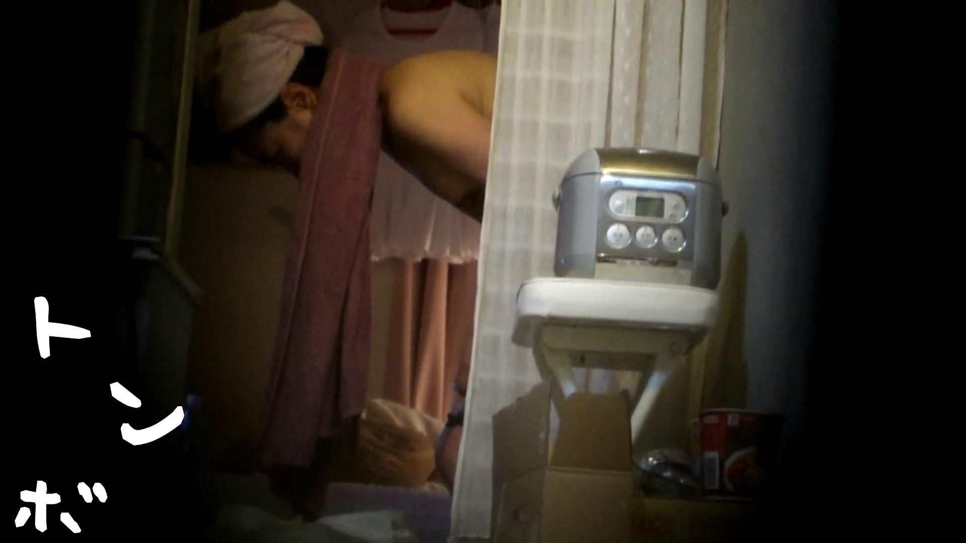 リアル盗撮 代官山ショップ店員の私生活ヌード 美女   盗撮  98枚 22