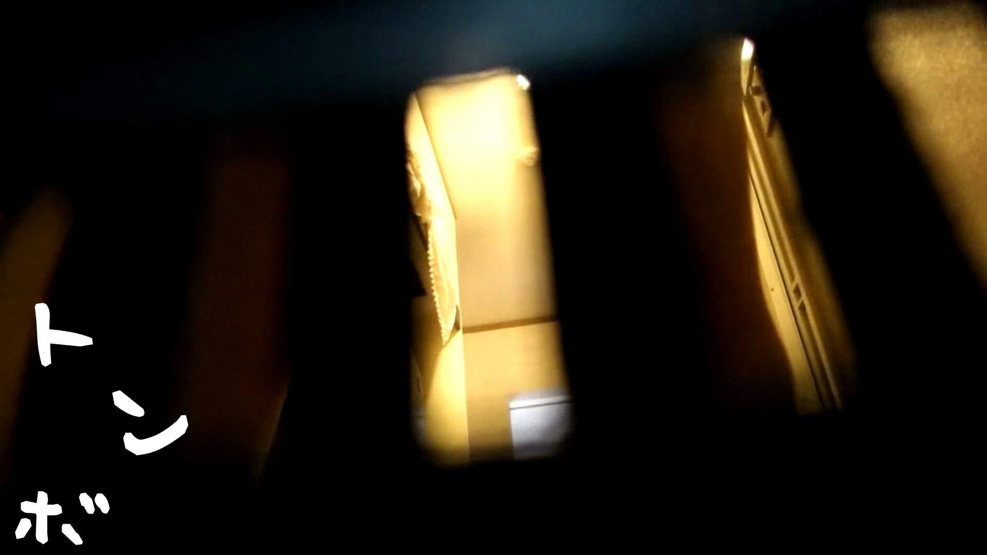 リアル盗撮 代官山ショップ店員の私生活ヌード 着替え ぱこり動画紹介 98枚 38