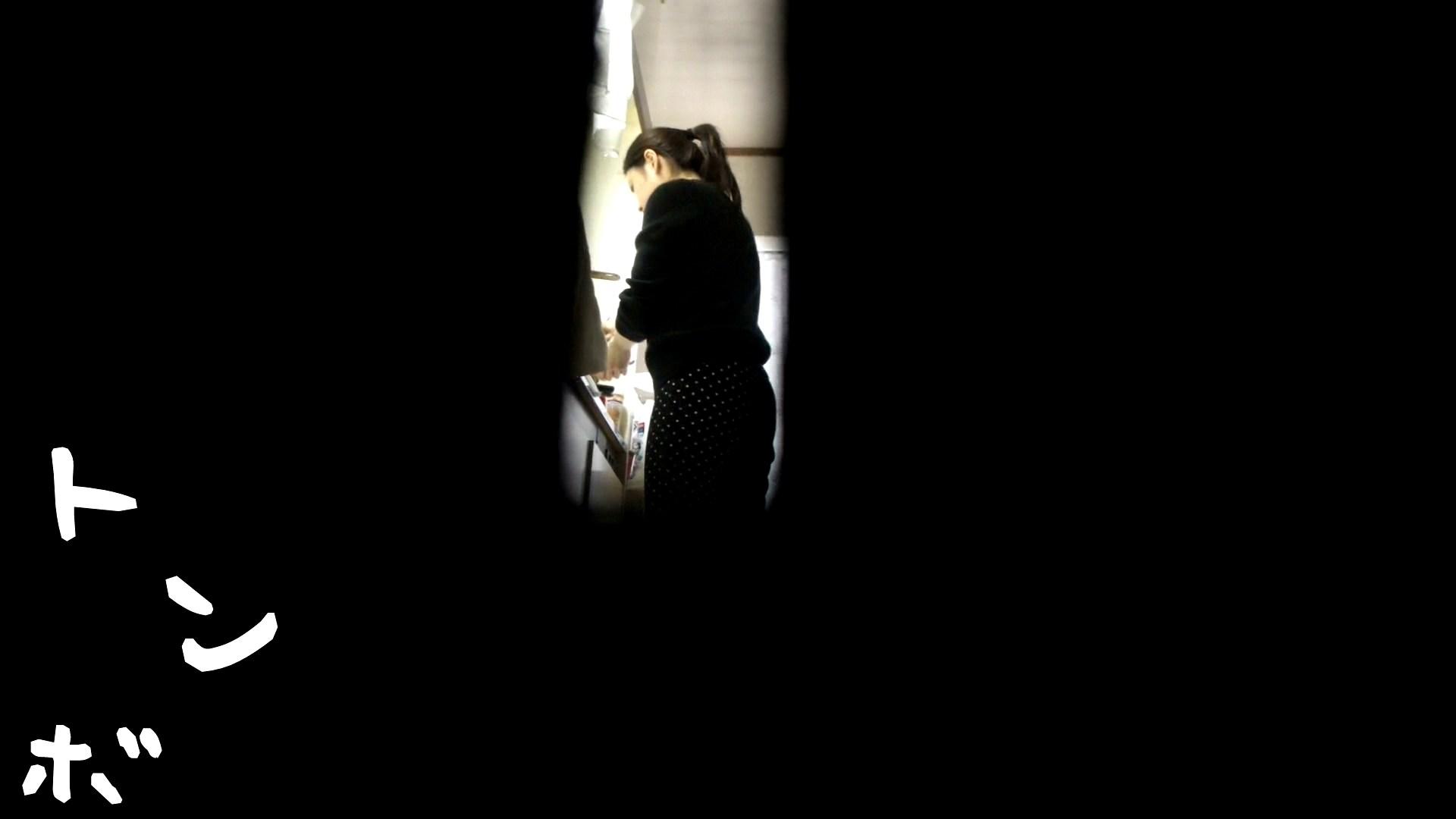 リアル盗撮 美人服飾専門学生の私生活 美女 おめこ無修正動画無料 88枚 27