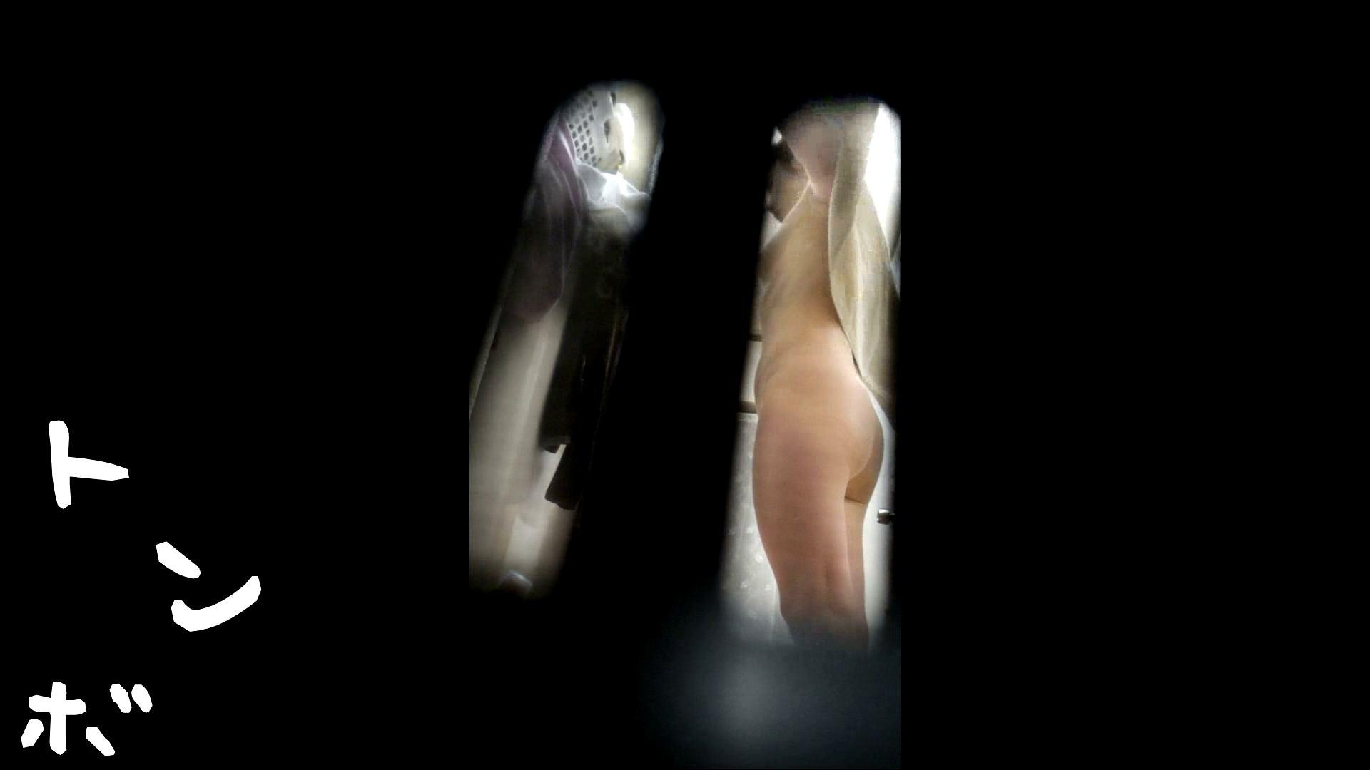 リアル盗撮 美人服飾専門学生の私生活 潜入 スケベ動画紹介 88枚 78