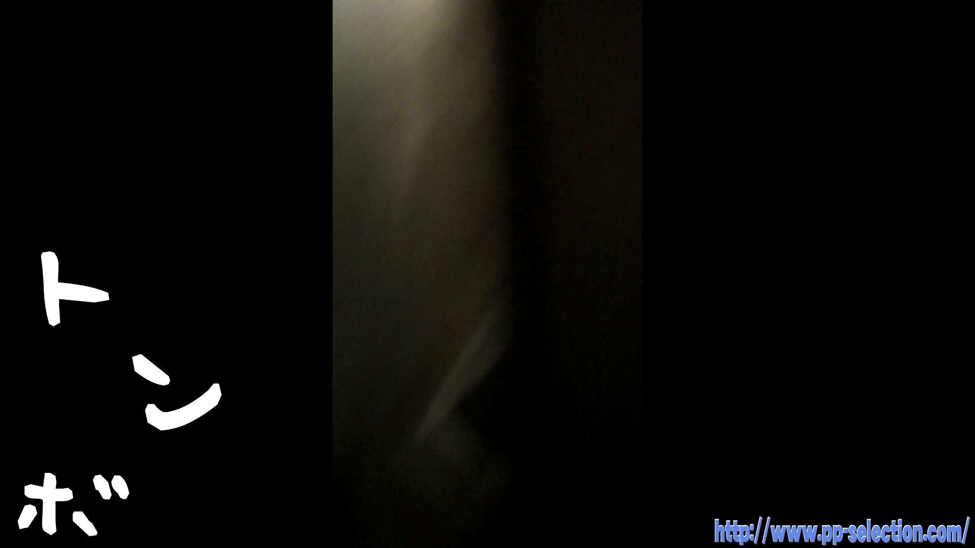 美女達の私生活に潜入!一人暮らし女子大生禁断の裸(腋フェチ必見)!! 高画質 | 潜入  109枚 1