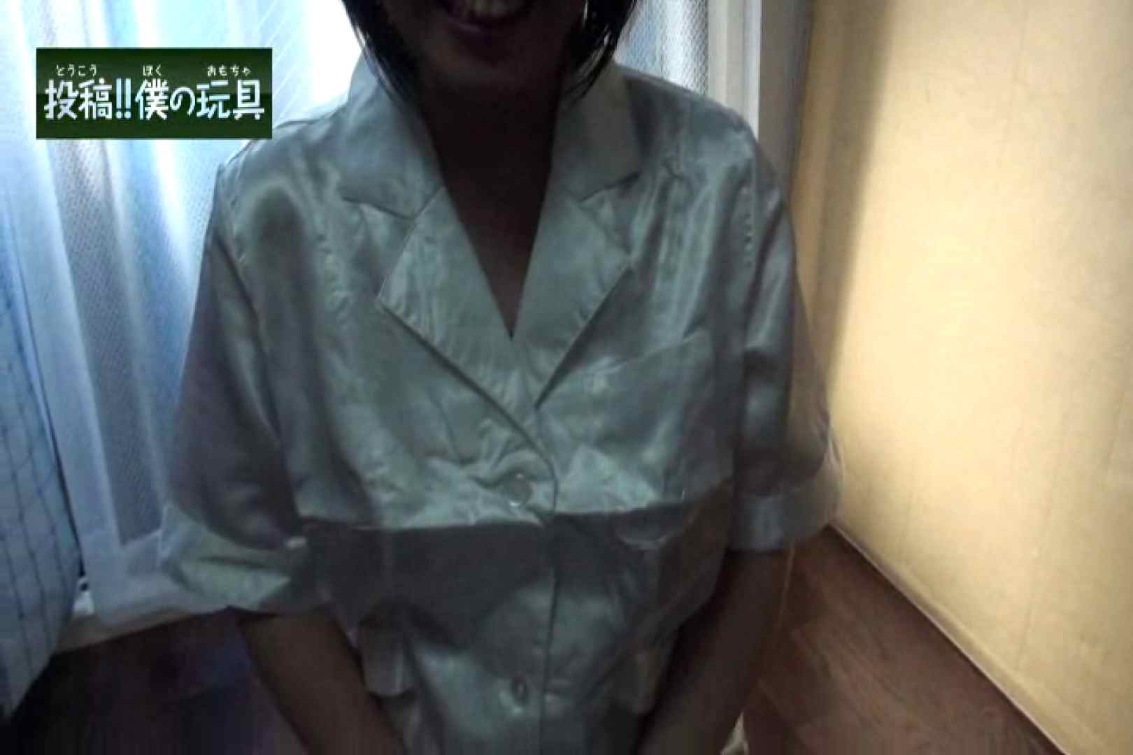 投稿!!僕の玩具達 ナース服の女 コスプレ エロ画像 82枚 3