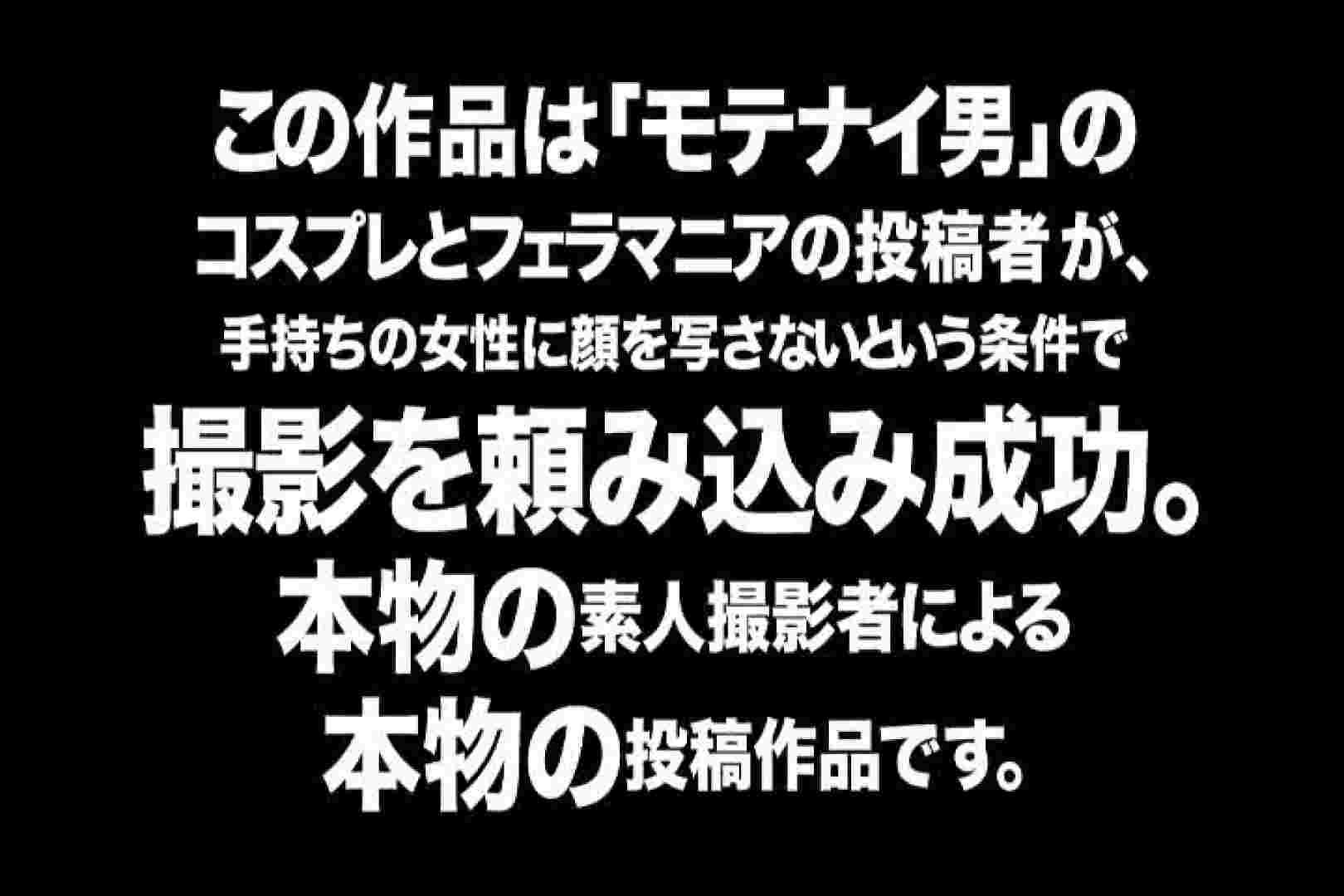 投稿!!僕の玩具達 ナース服の爆乳ぽちゃ女 フェラ 盗撮動画紹介 81枚 2