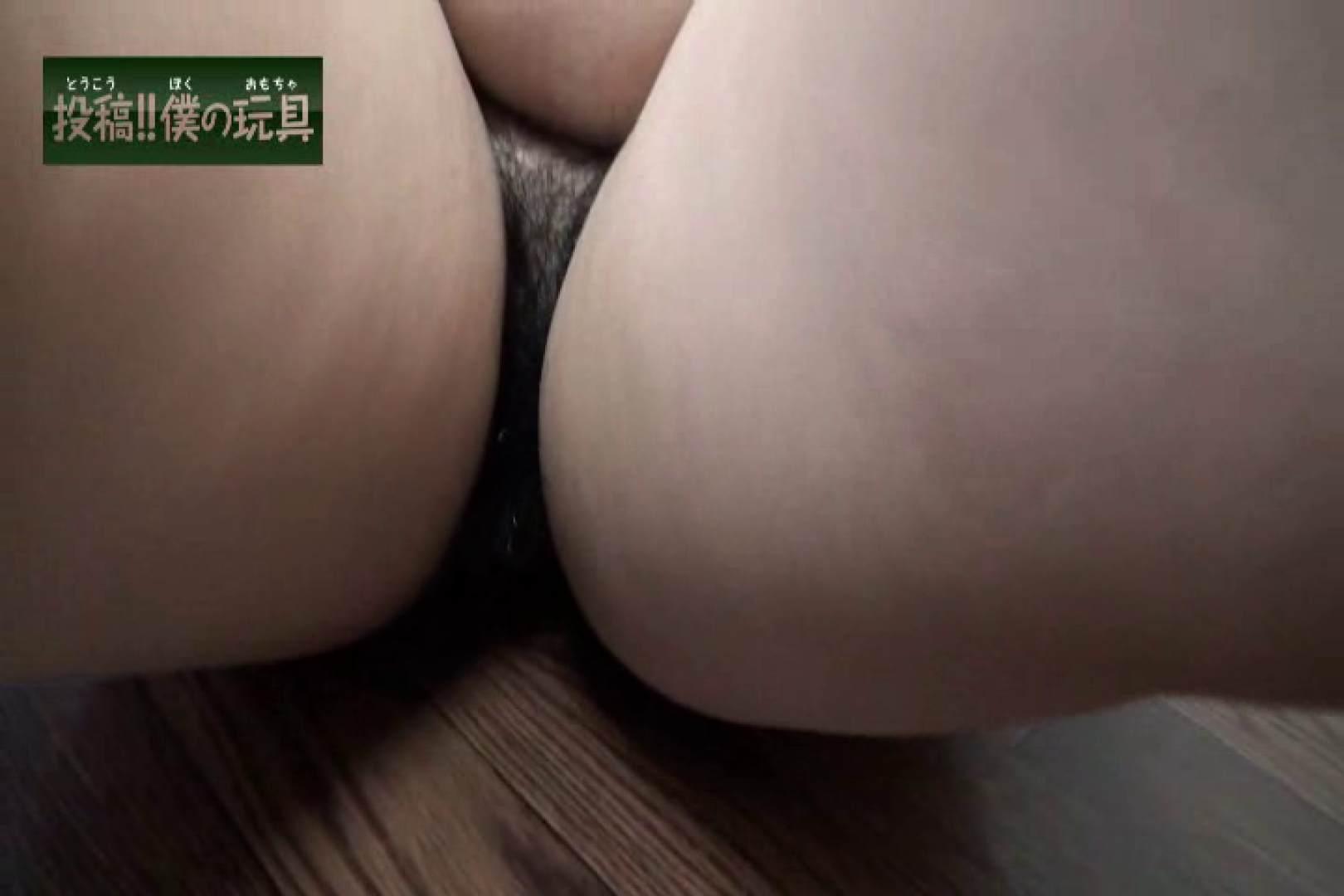 投稿!!僕の玩具達 ナース服の爆乳ぽちゃ女 コスプレ | ガールズオナニー  81枚 49