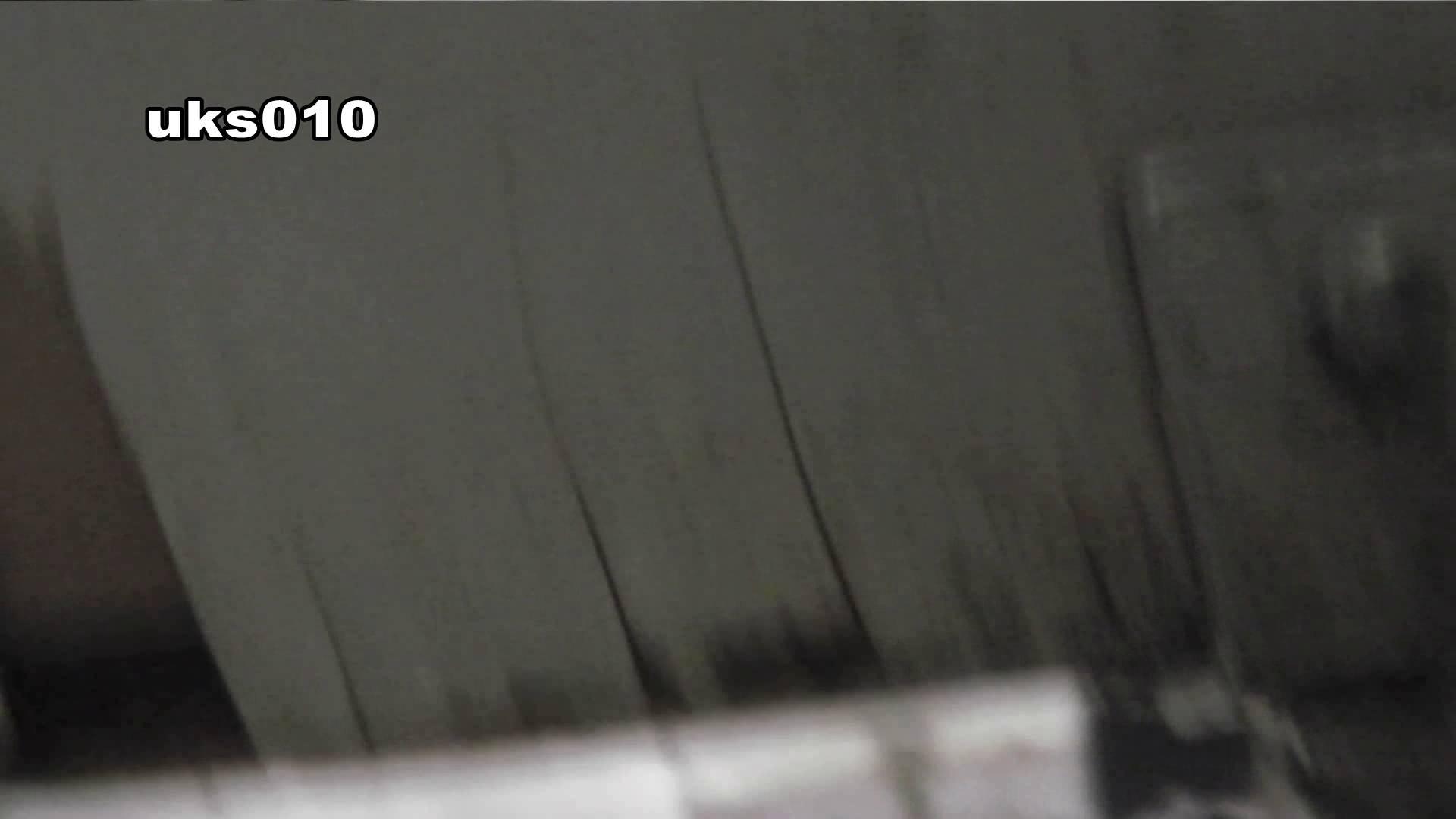 【美しき個室な世界】 vol.010 エッチなOL  98枚 4