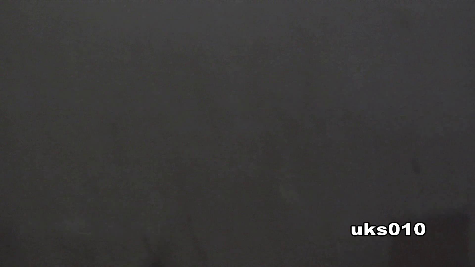 【美しき個室な世界】 vol.010 エッチなOL  98枚 14