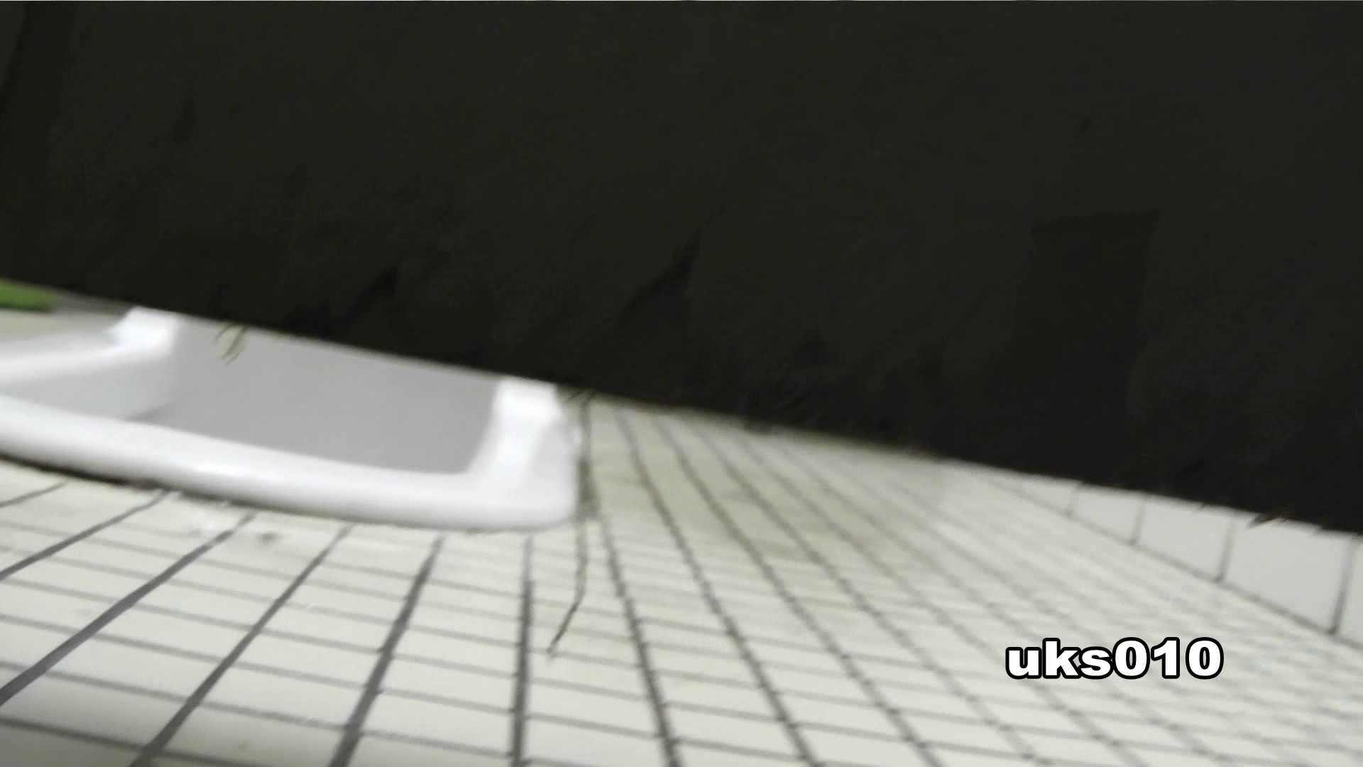 【美しき個室な世界】 vol.010 エッチなOL | 洗面所  98枚 21