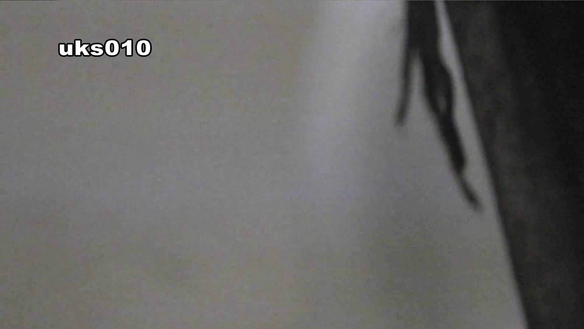 【美しき個室な世界】 vol.010 エッチなOL | 洗面所  98枚 27
