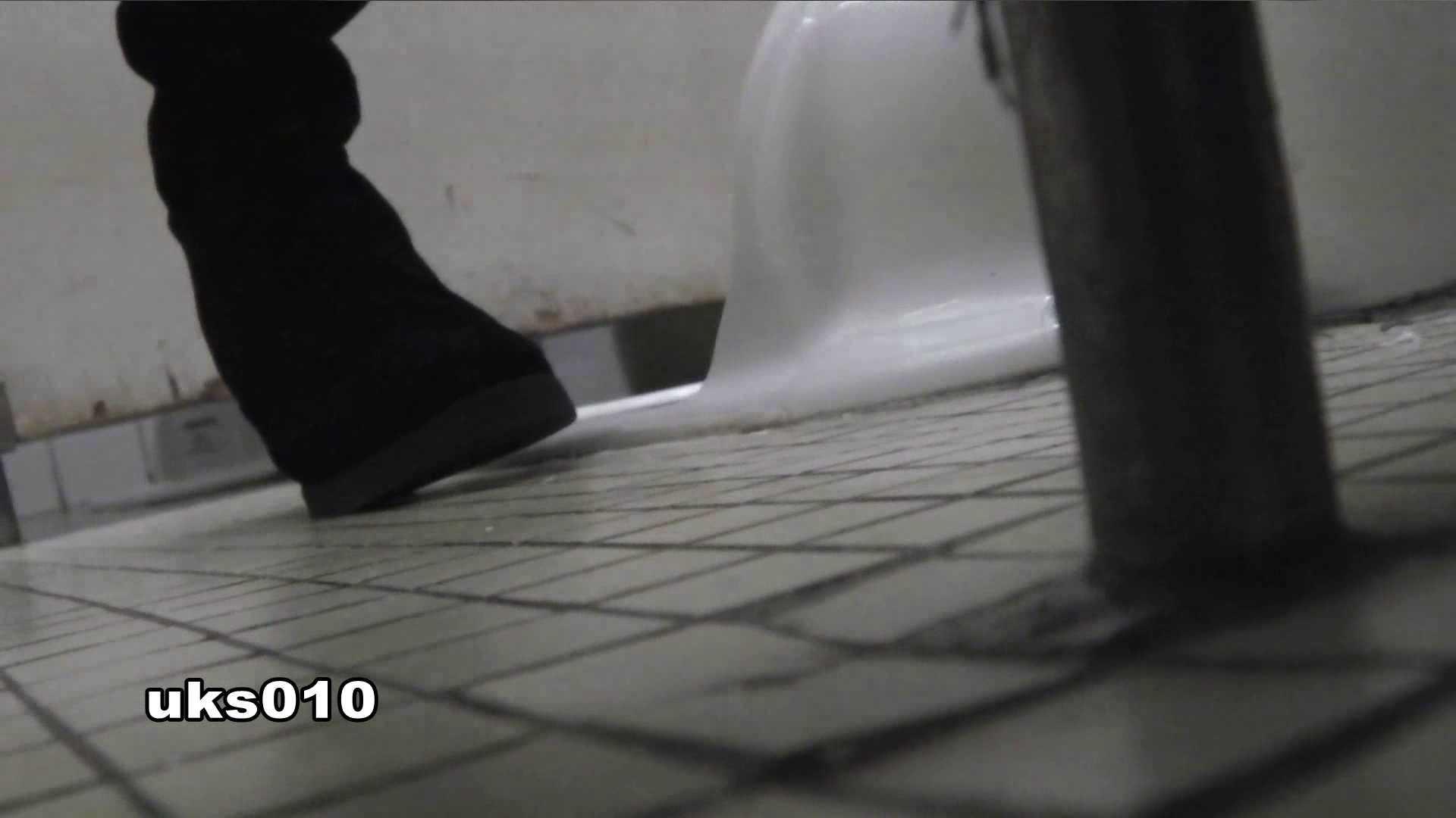 【美しき個室な世界】 vol.010 エッチなOL | 洗面所  98枚 73