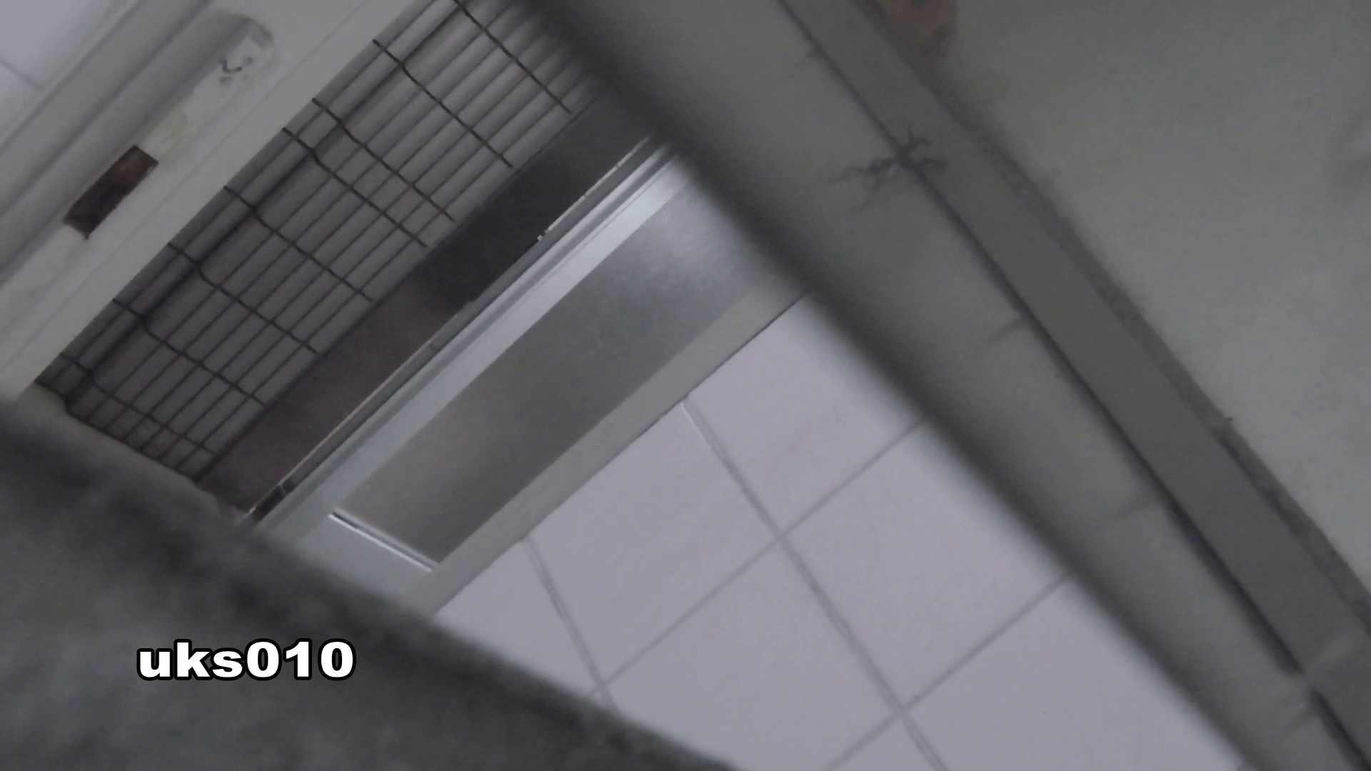 【美しき個室な世界】 vol.010 エッチなOL | 洗面所  98枚 87