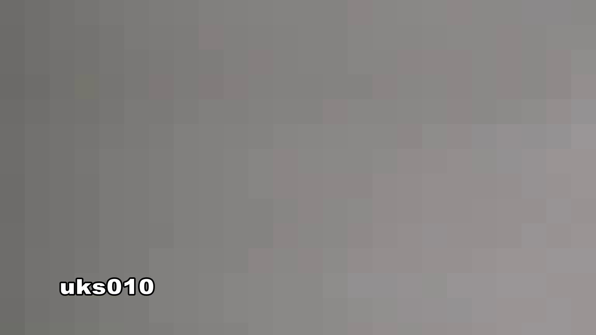 【美しき個室な世界】 vol.010 エッチなOL | 洗面所  98枚 89