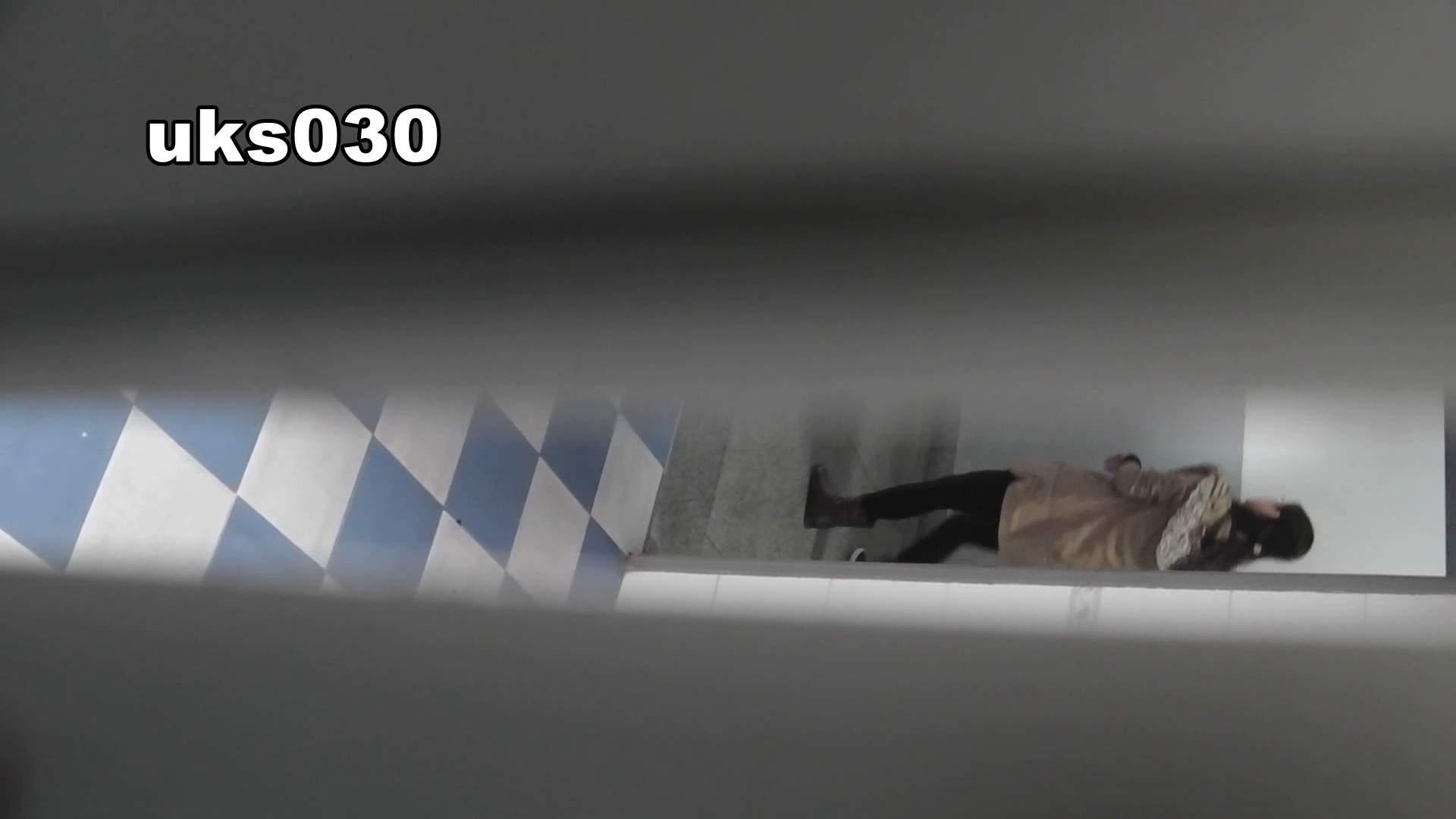洗面所特攻隊 vol.030 特別編 特攻隊とストレートマニアのCJ対決!! 洗面所 | エッチなOL  102枚 5