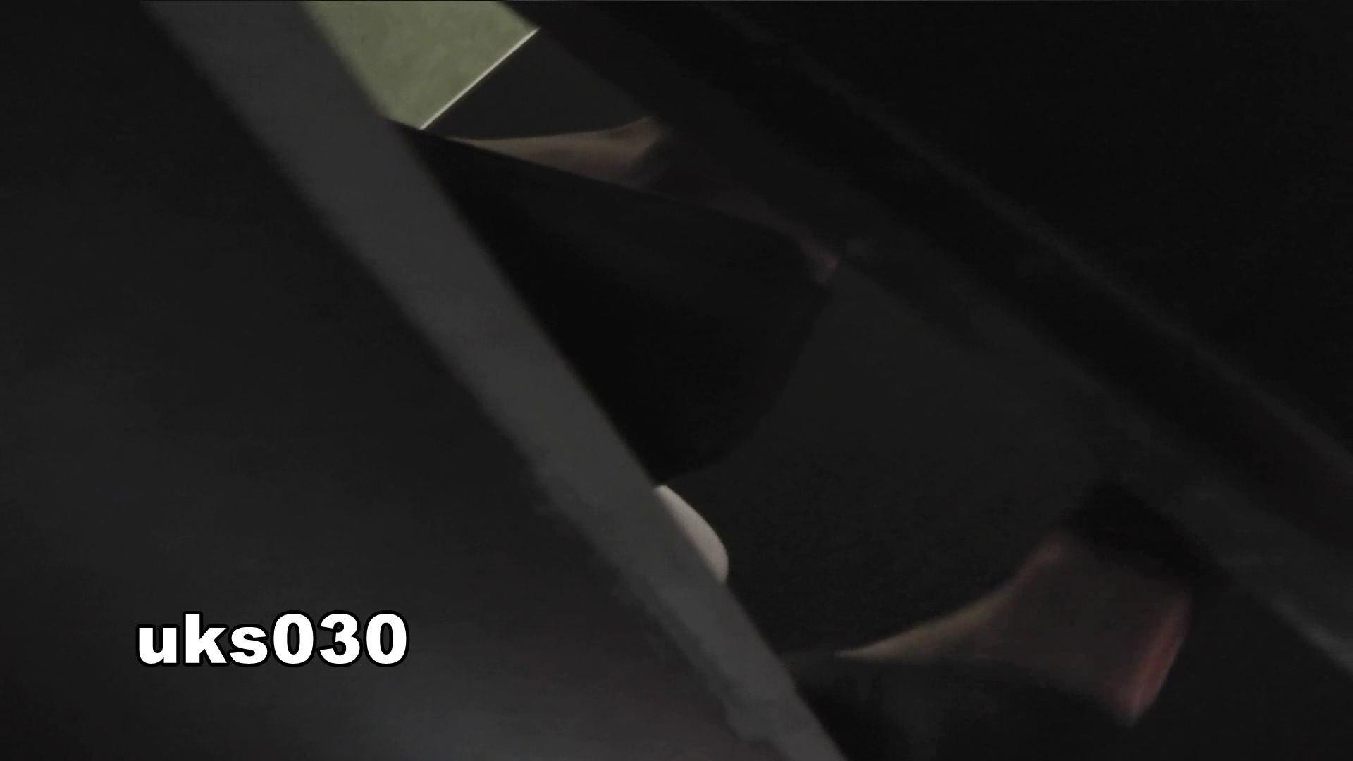 洗面所特攻隊 vol.030 特別編 特攻隊とストレートマニアのCJ対決!! 洗面所  102枚 14