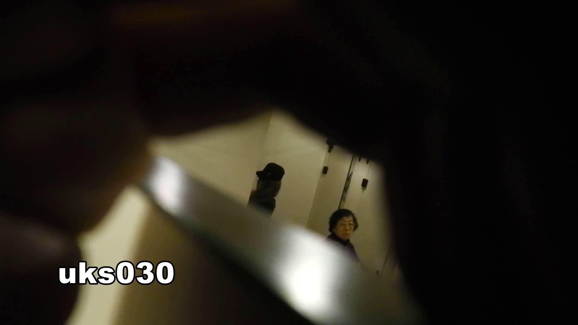 洗面所特攻隊 vol.030 特別編 特攻隊とストレートマニアのCJ対決!! 洗面所  102枚 22