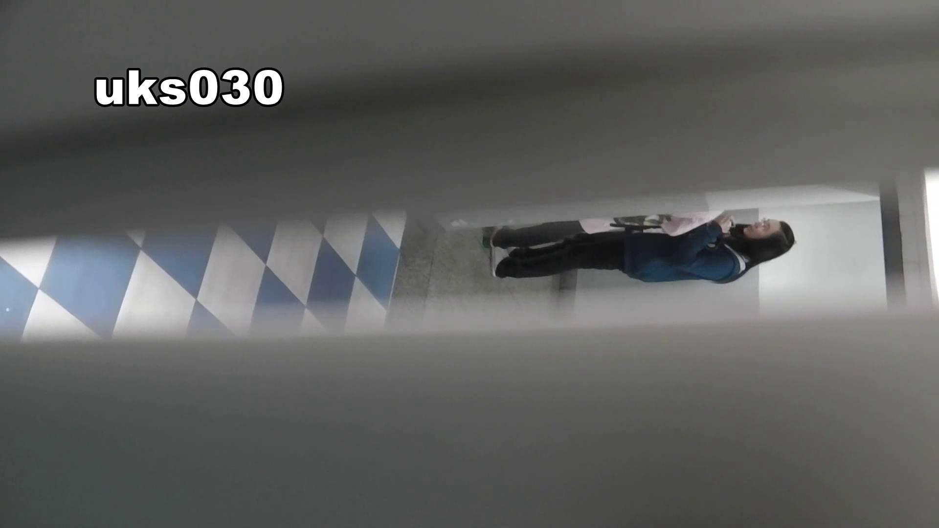 洗面所特攻隊 vol.030 特別編 特攻隊とストレートマニアのCJ対決!! 洗面所  102枚 28