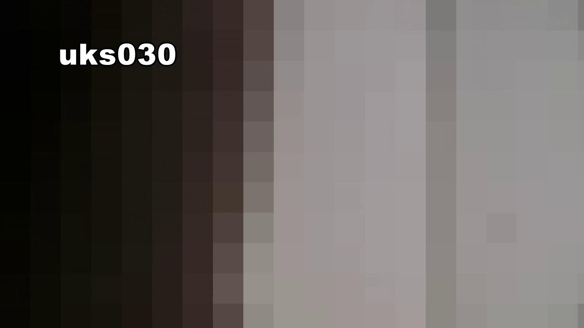 洗面所特攻隊 vol.030 特別編 特攻隊とストレートマニアのCJ対決!! 洗面所 | エッチなOL  102枚 31