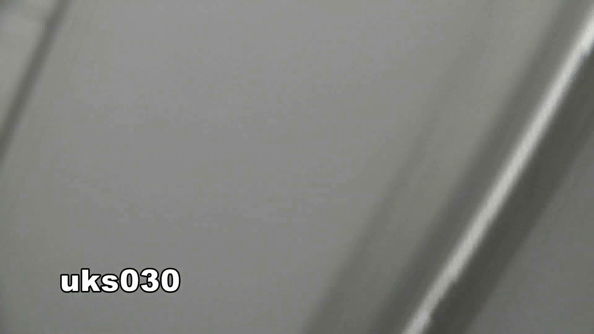 洗面所特攻隊 vol.030 特別編 特攻隊とストレートマニアのCJ対決!! 洗面所 | エッチなOL  102枚 35