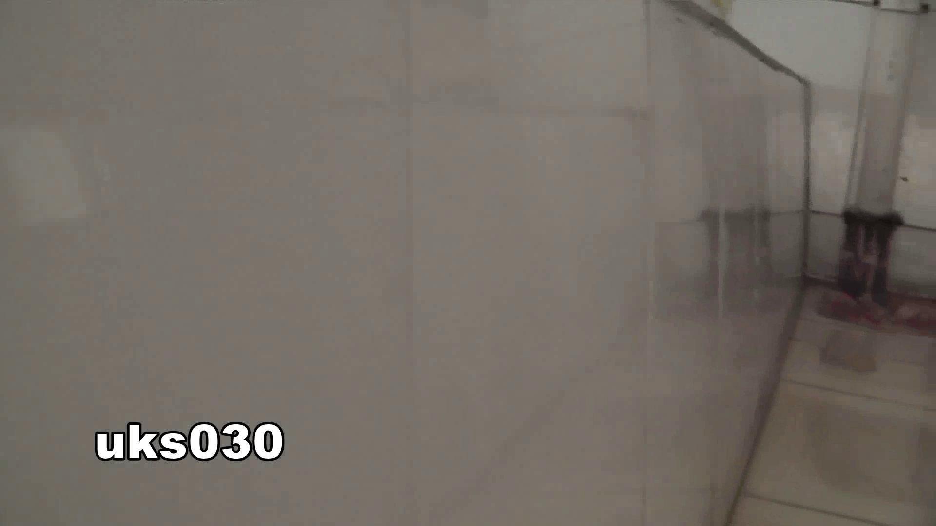 洗面所特攻隊 vol.030 特別編 特攻隊とストレートマニアのCJ対決!! 洗面所 | エッチなOL  102枚 55