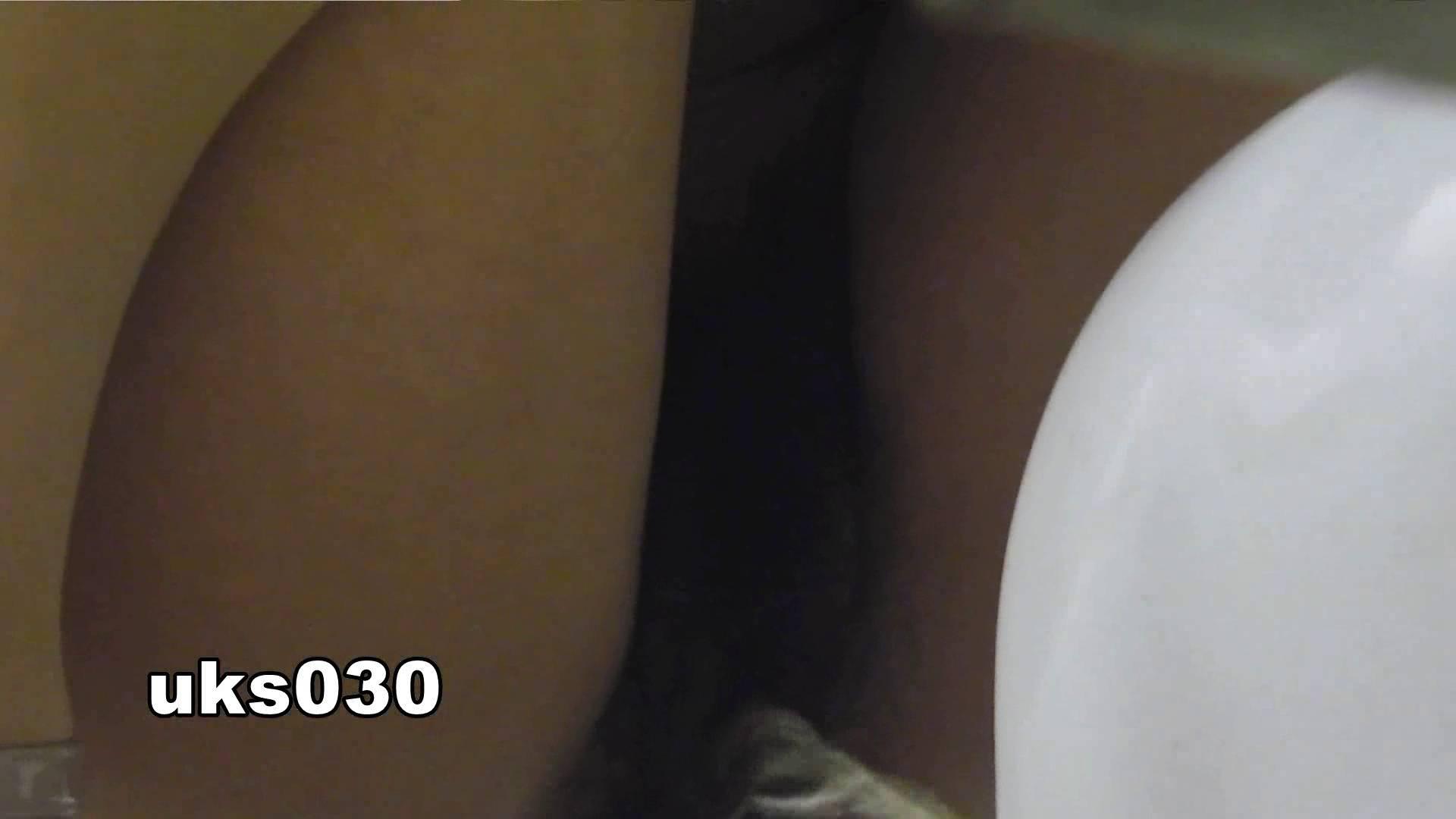 洗面所特攻隊 vol.030 特別編 特攻隊とストレートマニアのCJ対決!! 洗面所 | エッチなOL  102枚 57