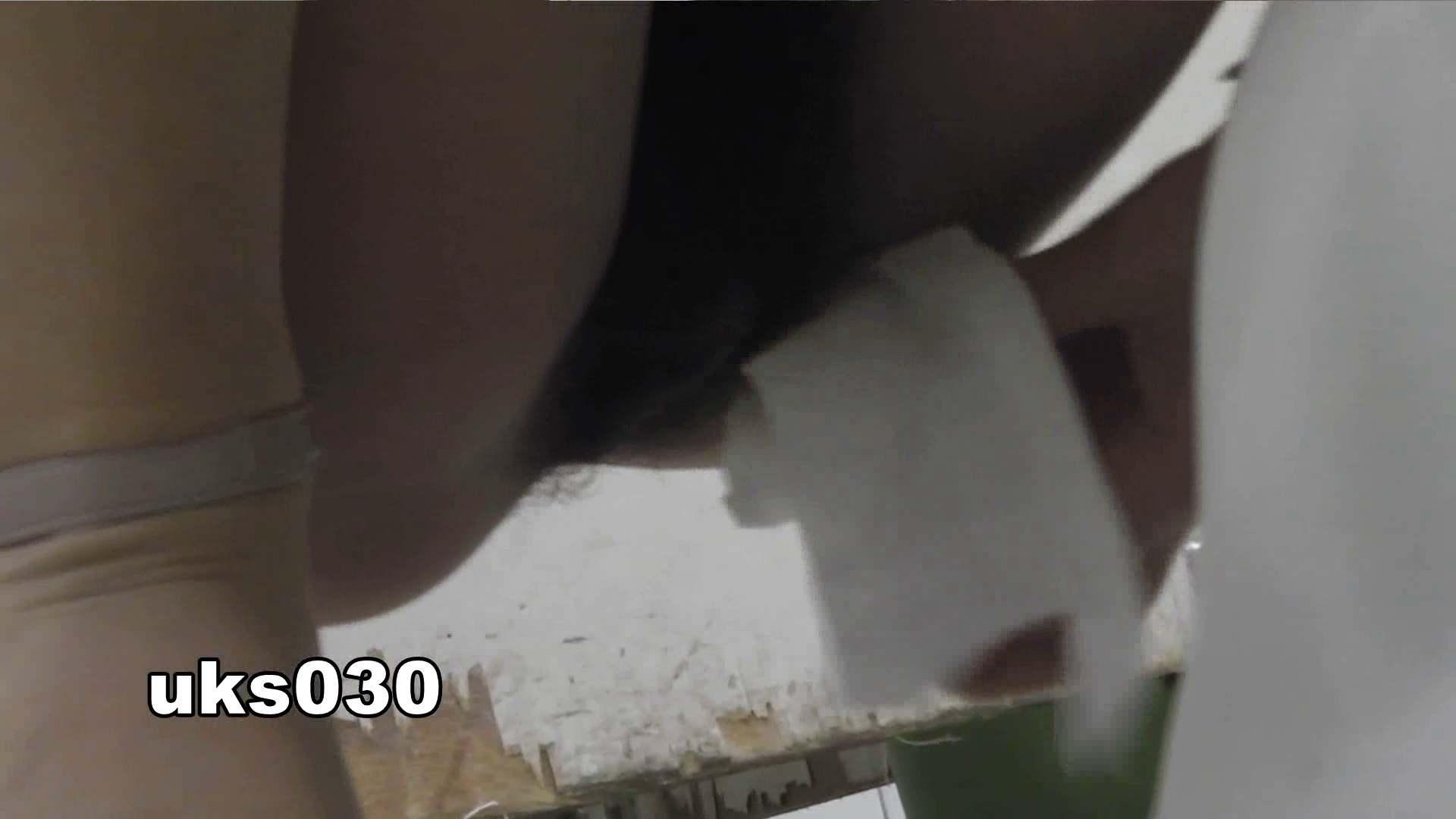 洗面所特攻隊 vol.030 特別編 特攻隊とストレートマニアのCJ対決!! 洗面所  102枚 58